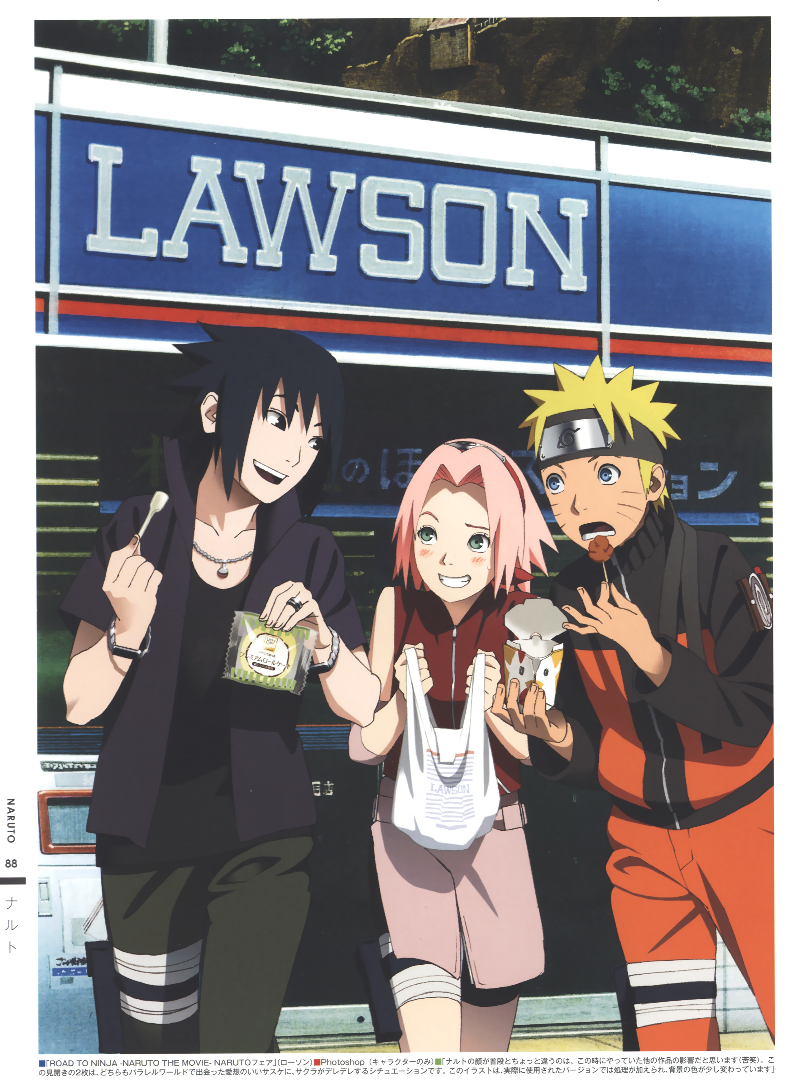 Road to Ninja Naruto the Movie Sasuke, Sakura, and Naruto Come from Lawson with Snacks