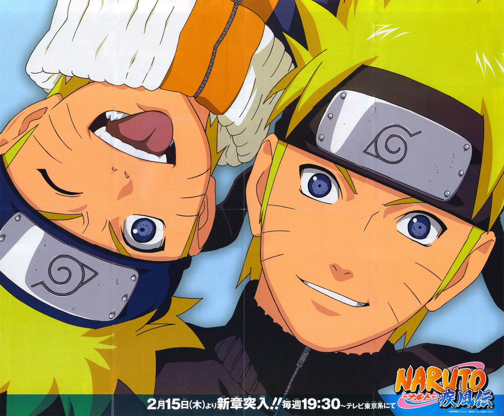Naruto's Face from the Original and Shippuden Series
