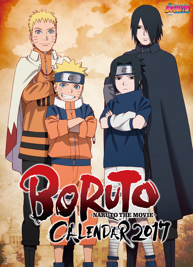 Boruto 2017 Calendar Cover - Naruto and Sasuke, Past and Present