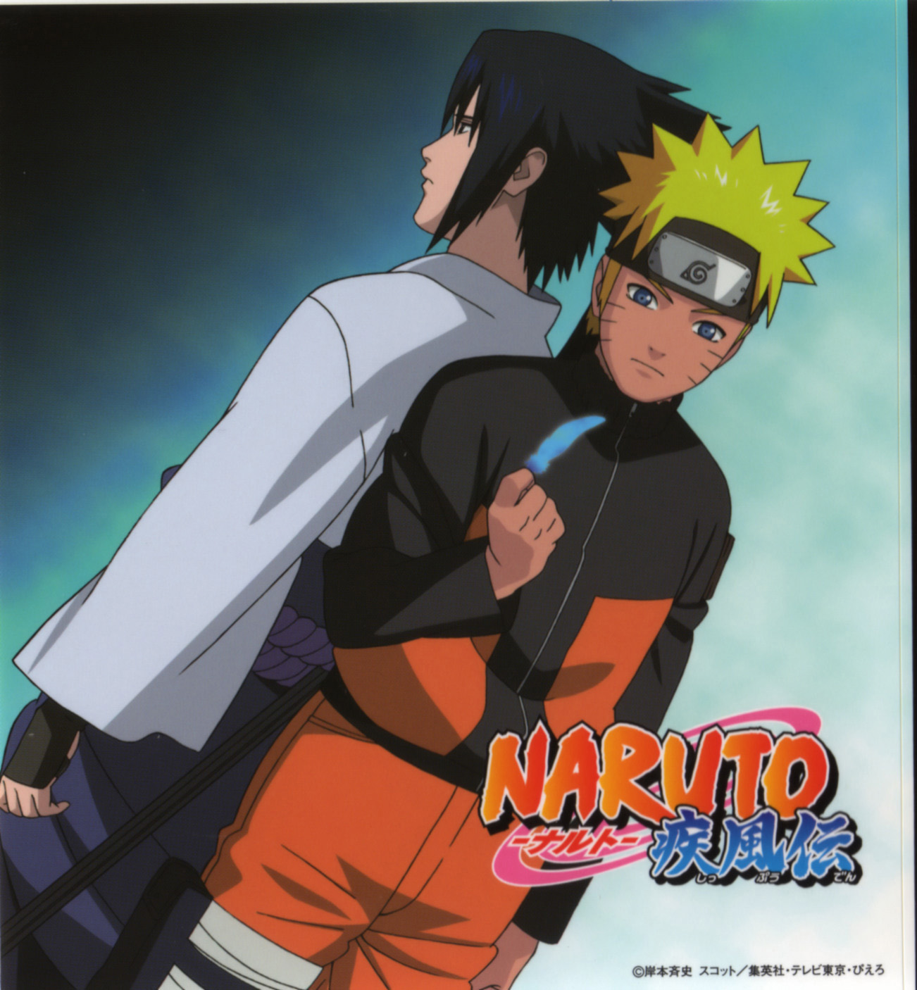 Naruto and Sasuke in Naruto Shippuden Promo Art