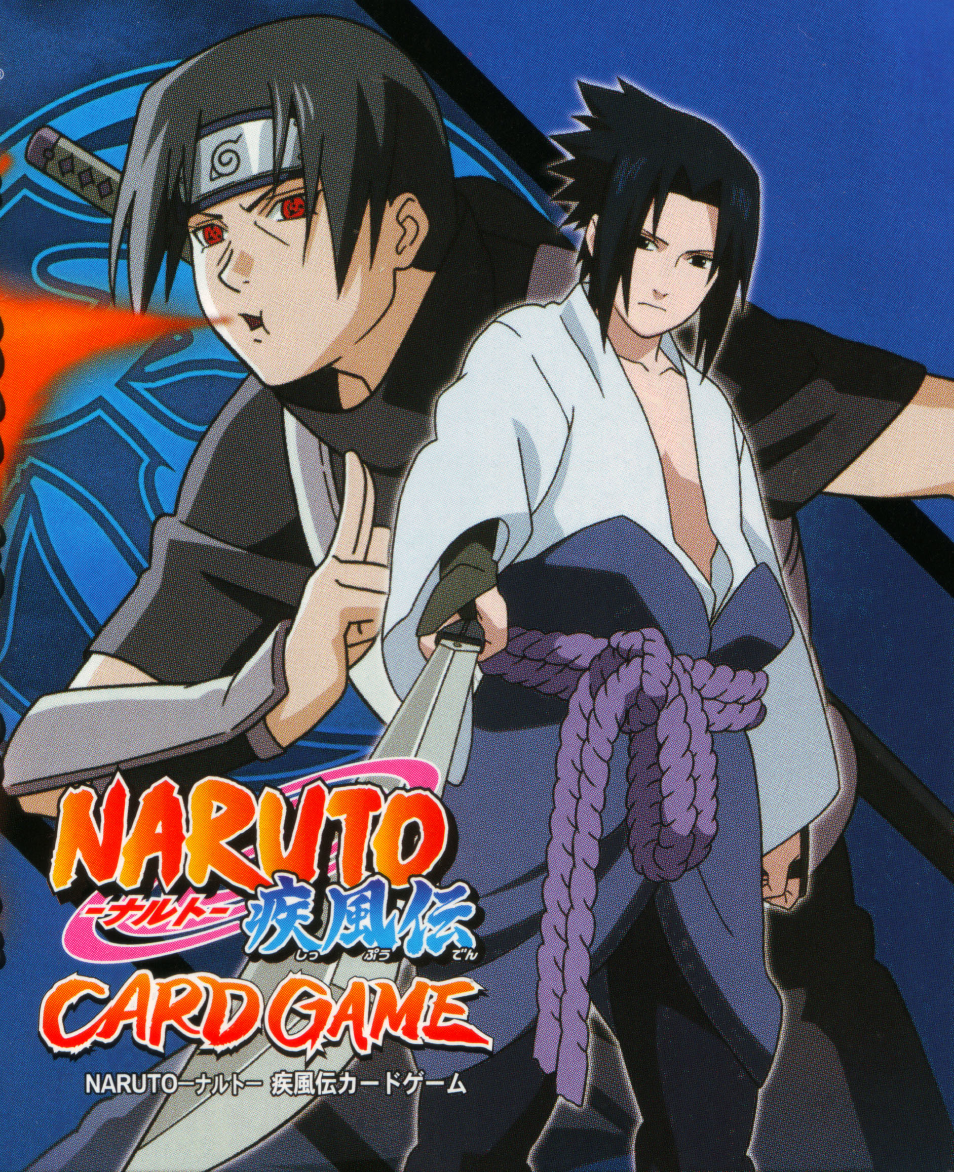 Naruto Shippuden Card Game - Sasuke and ANBU Itachi