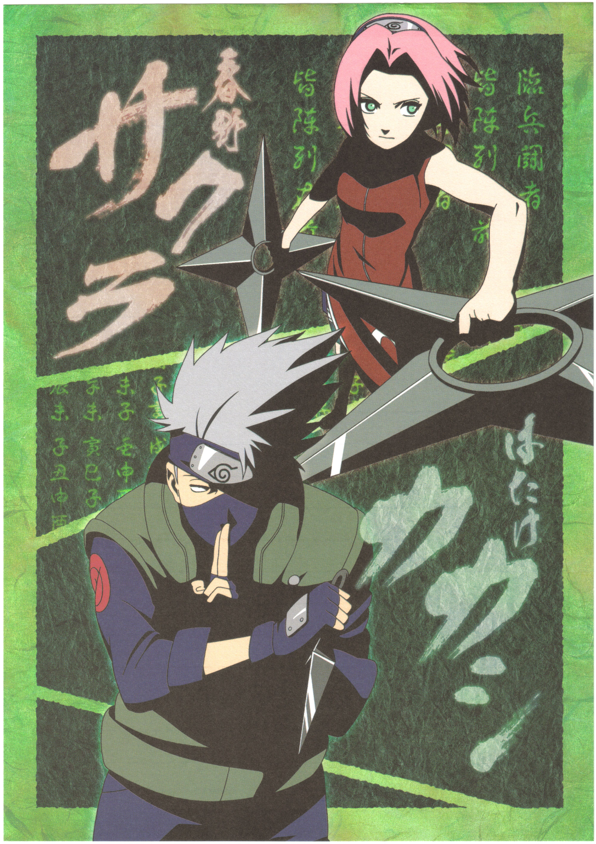 Kakashi Holds Kunai and Sakura Has Demon Wind Shurikens