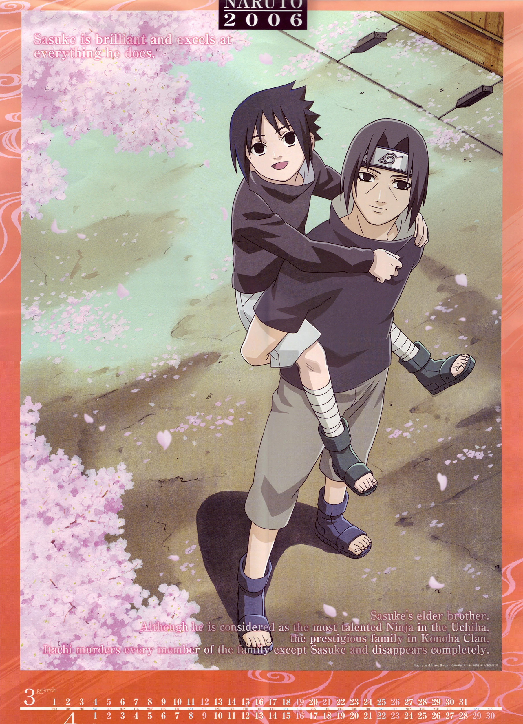 Itachi and Sasuke Look at Cherry Blossoms - Naruto 2006 Calendar 03-04