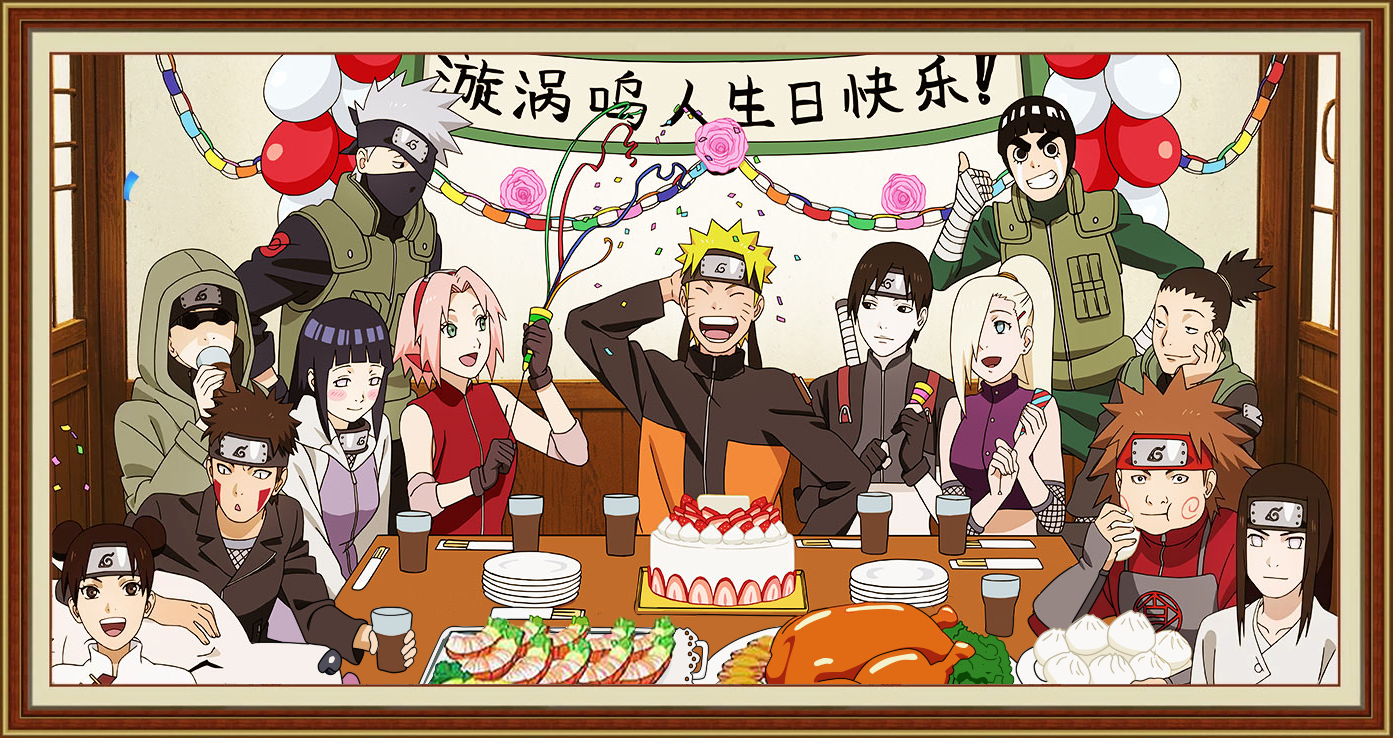 Happy Birthday Naruto (Naruto Shippuden Ultimate Ninja Blazing)