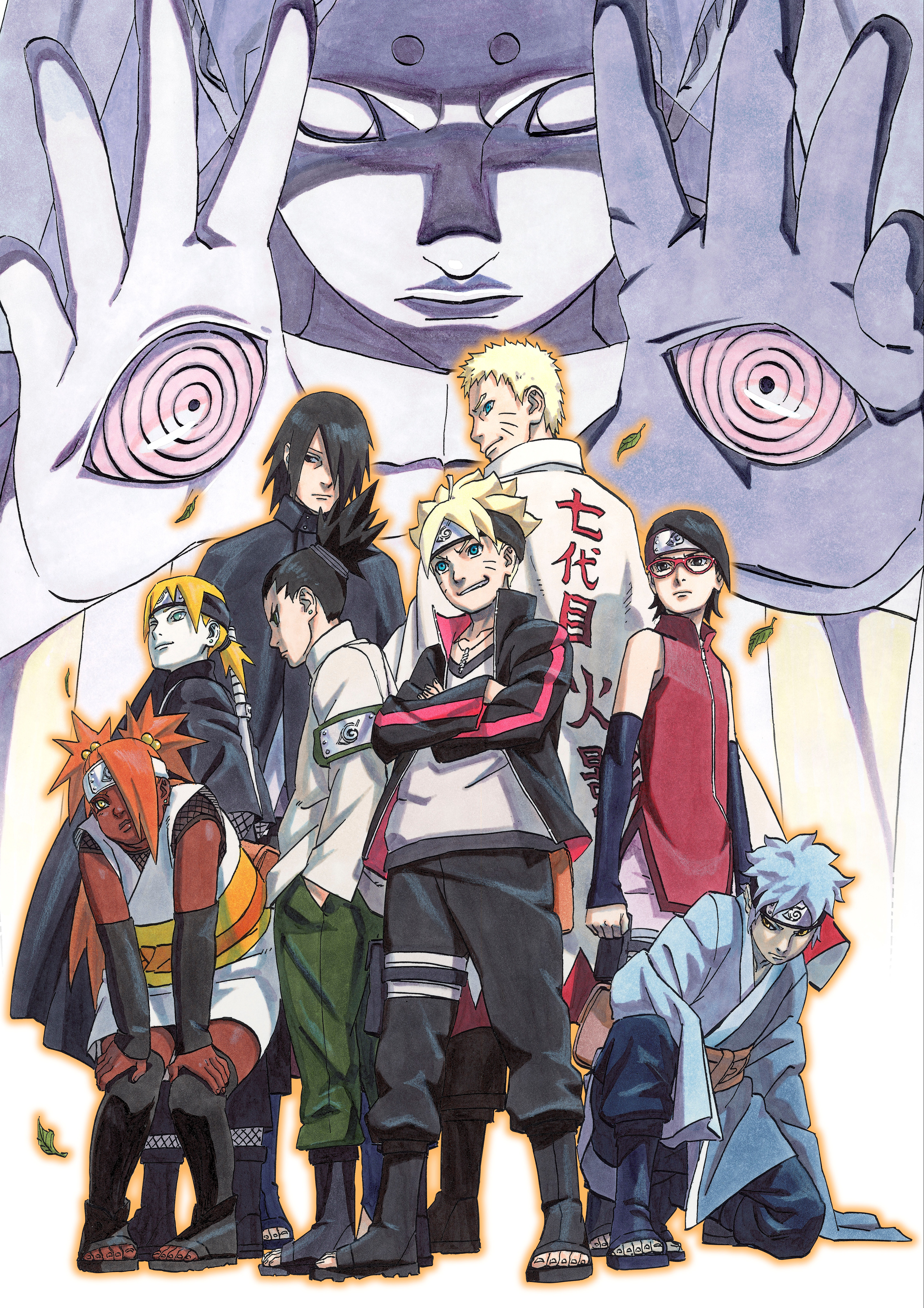 Boruto Naruto the Movie Promo Art