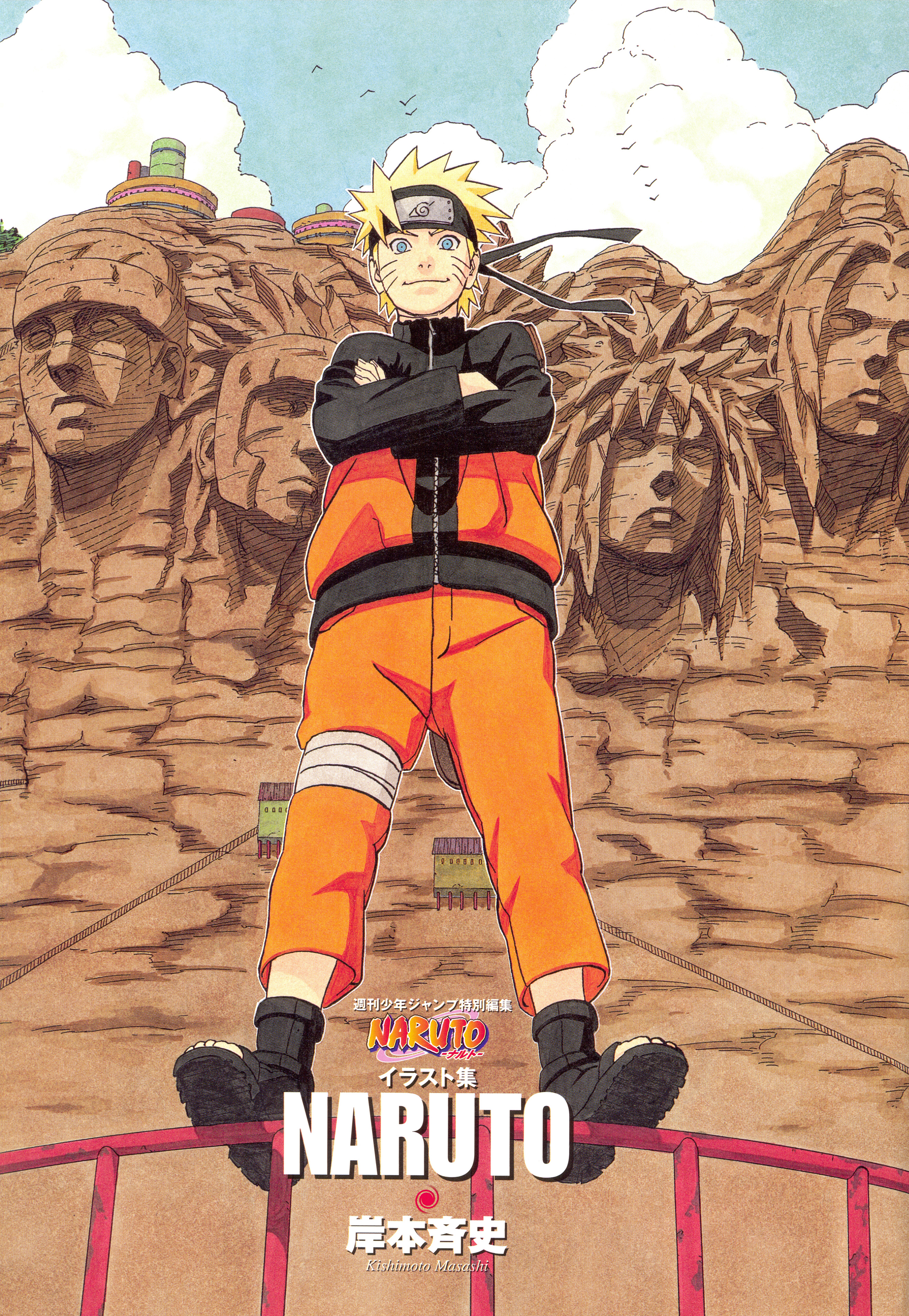 Naruto Standing on Rails In Front of the Hokage Faces