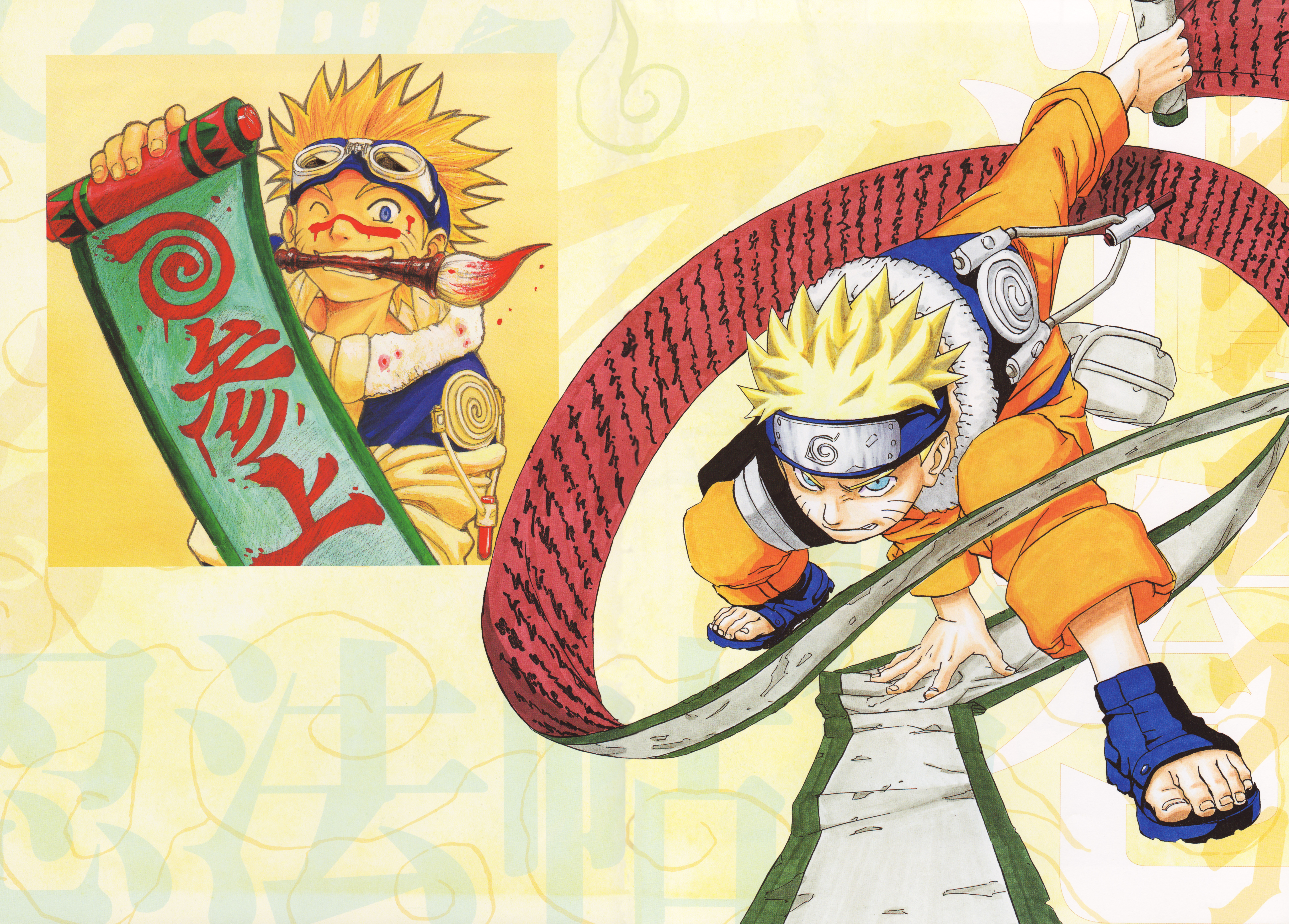 Two Pictures of Naruto with a Scroll in One