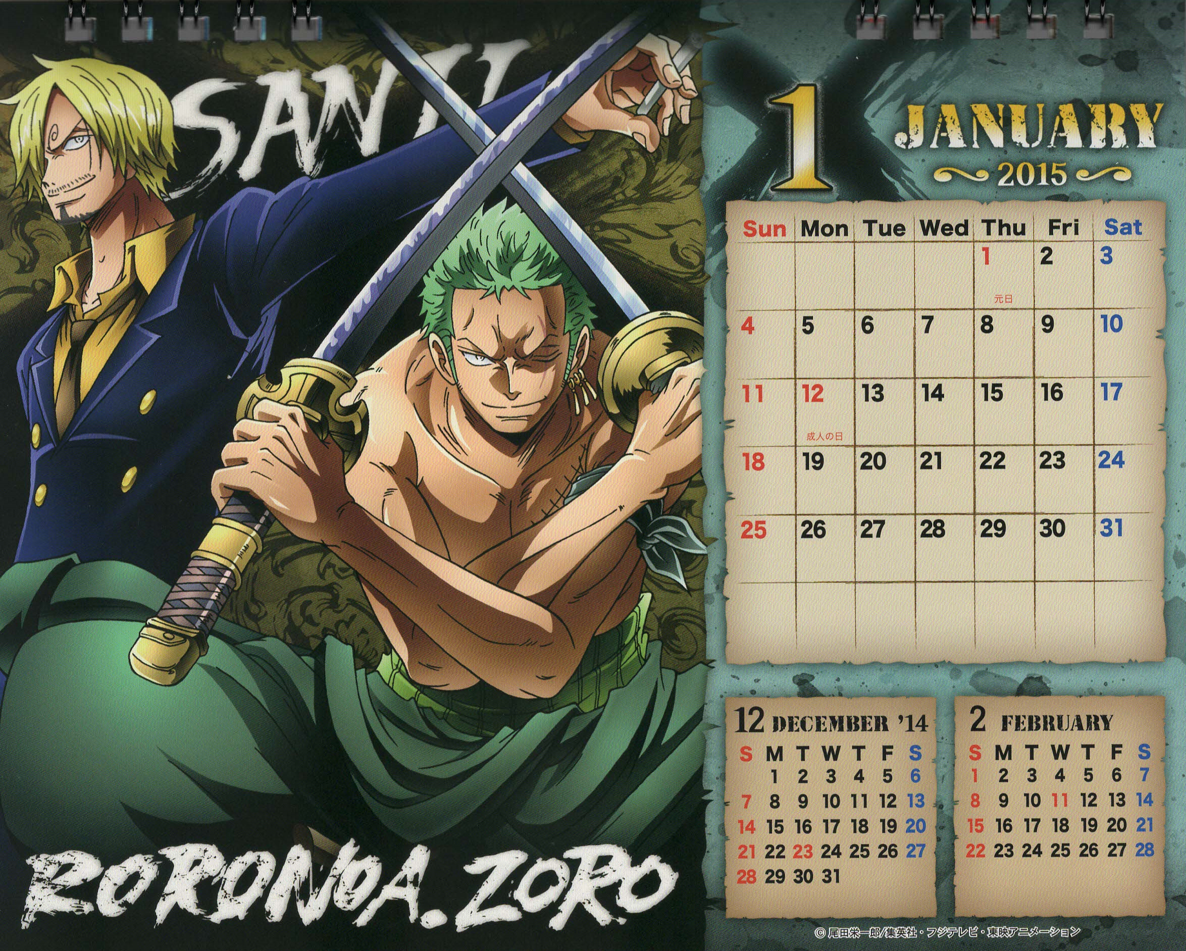 01 Zoro and Sanji (One Piece 2015 Cross Calendar)