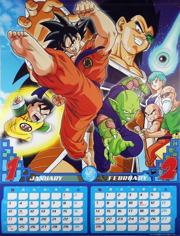 01-02 Battle vs Raditz (Dragon Ball Kai 2010 Calendar)