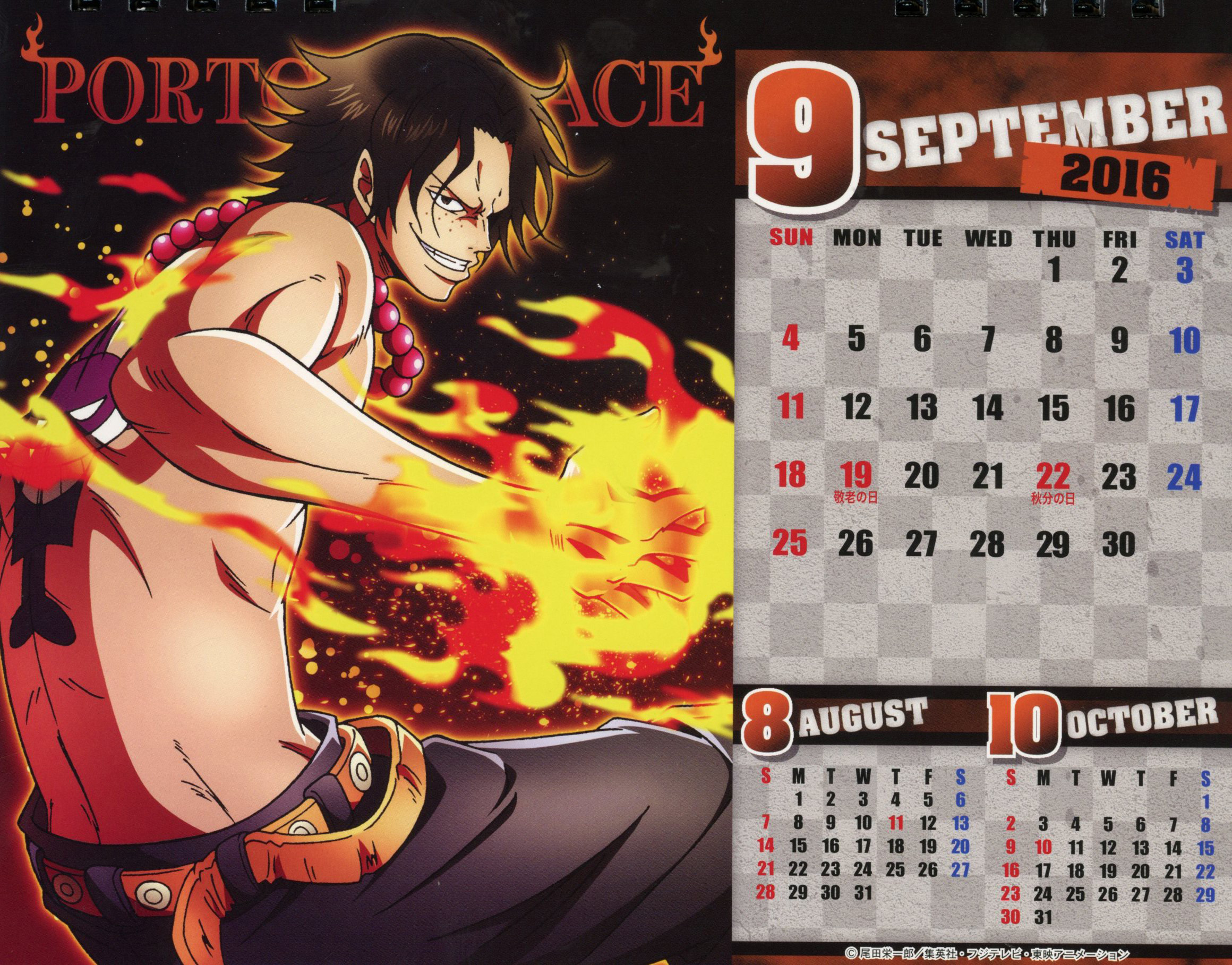 09 Portgas D Ace (One Piece 2016 Body Calendar)