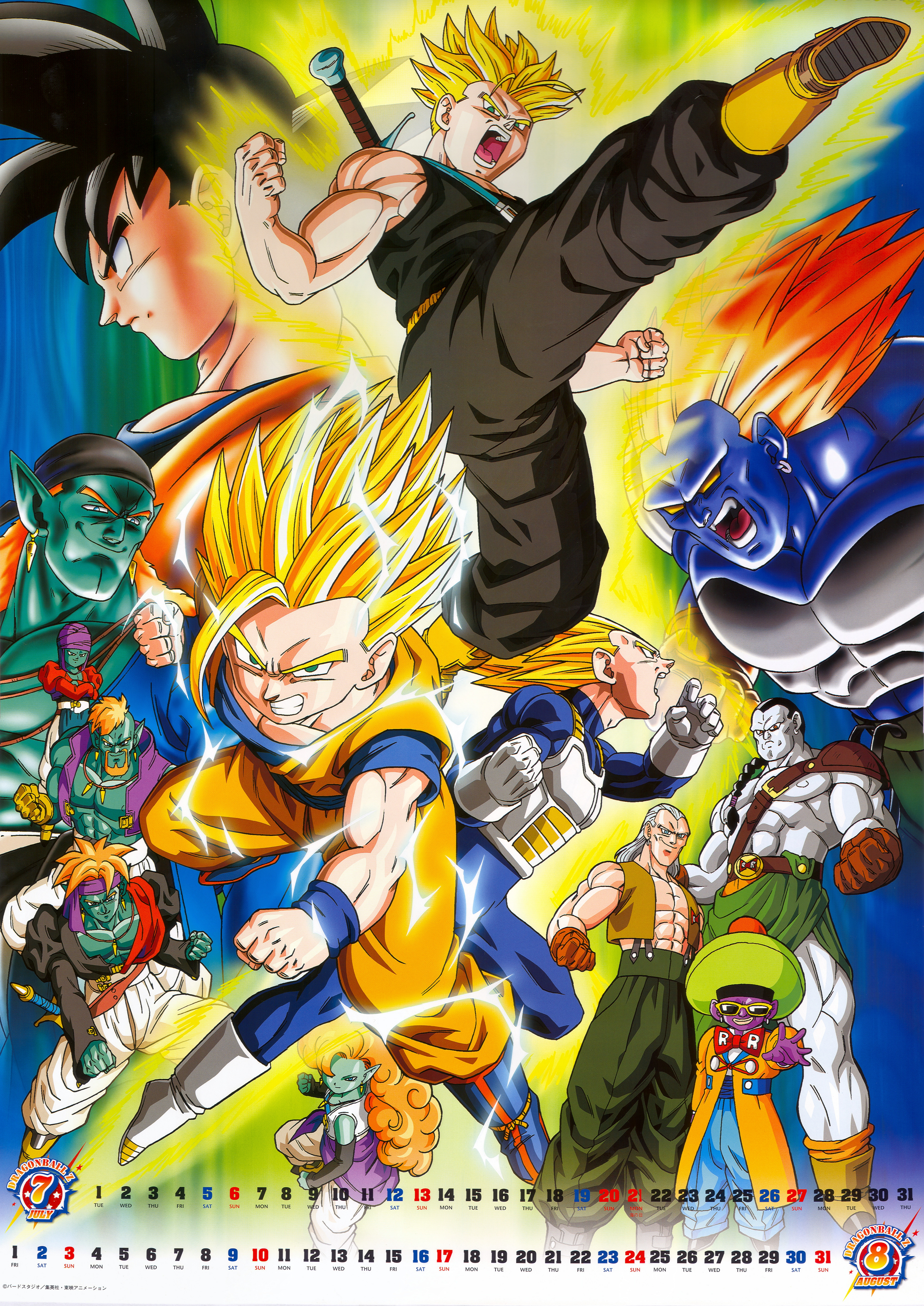 07-08 Super Android 13 & Bojack Unbound (Dragon Ball Z Movies 2008 Calendar)
