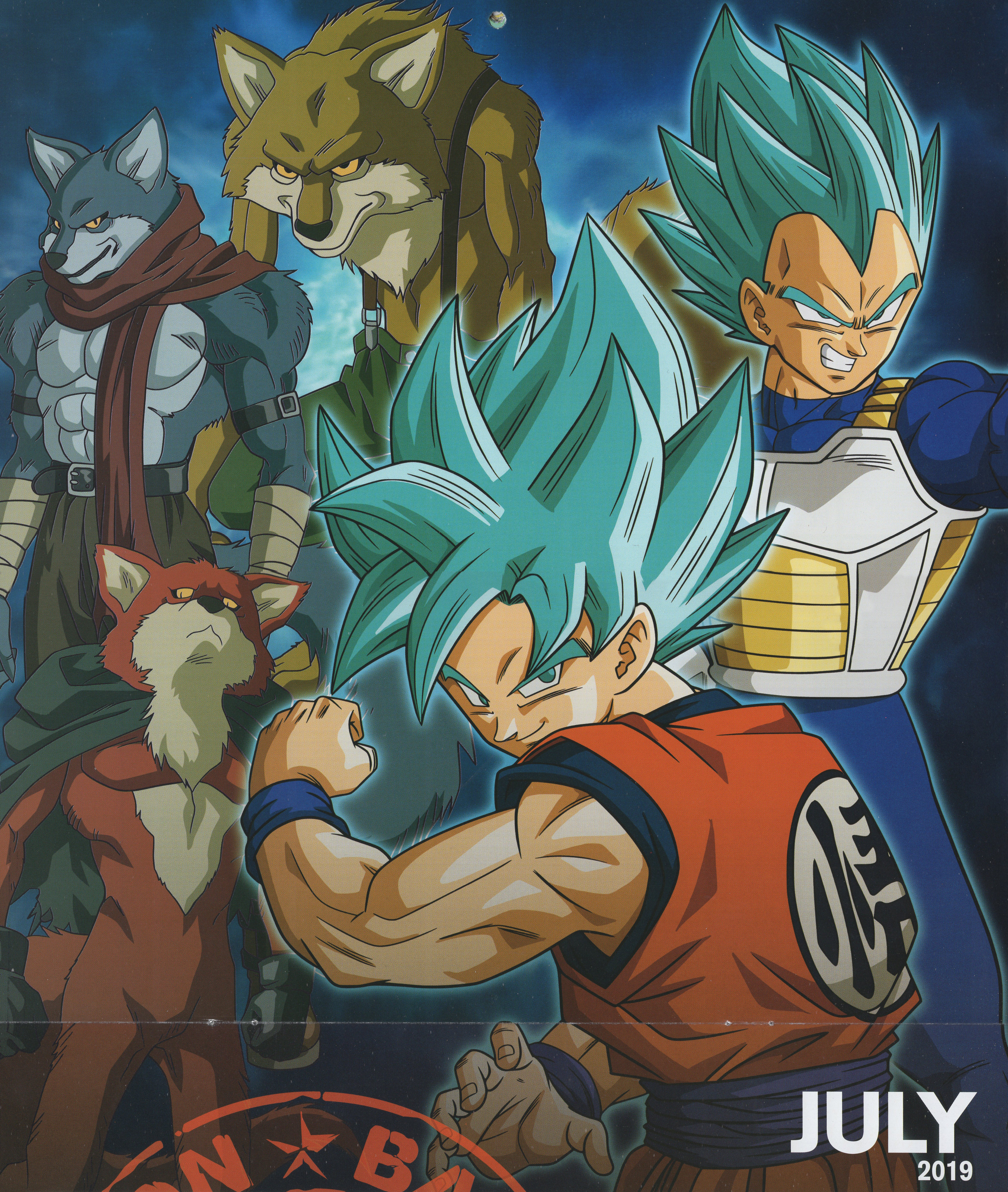 07 Goku & Vegeta vs Universe 9 Wolves (Dragon Ball Super 2019 English Calendar)