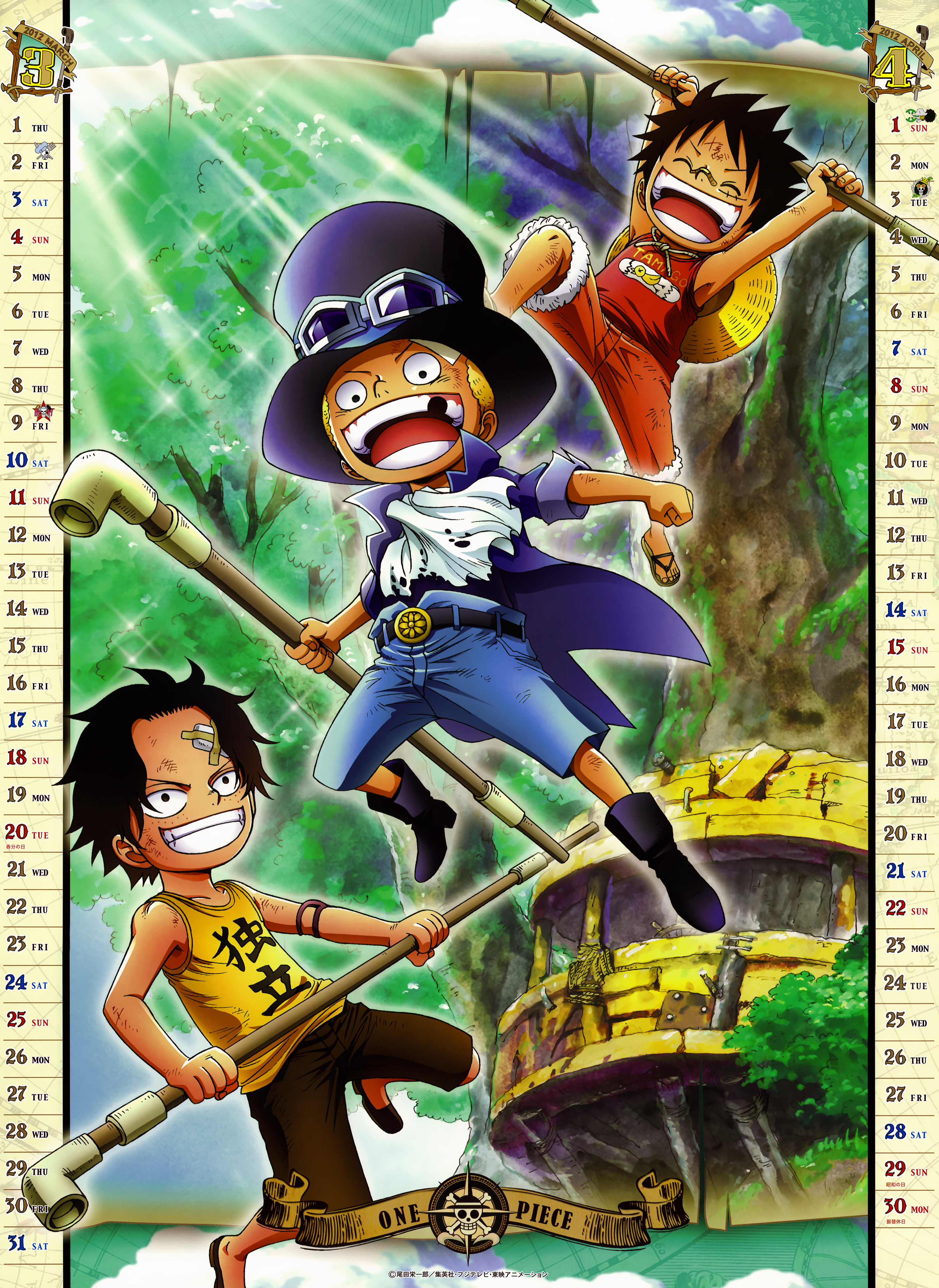 03-04 Little Sabo, Ace, Luffy (One Piece 2012 Calendar)