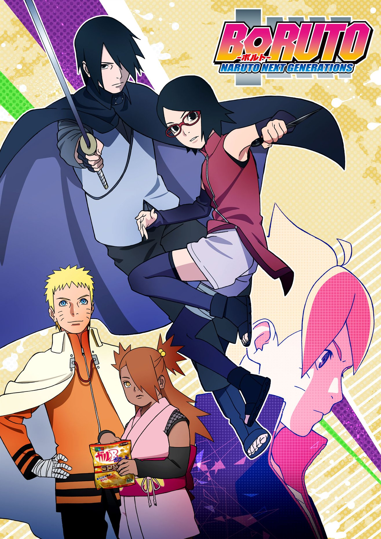Naruto The Seventh Hokage and the Scarlet Spring Key Art
