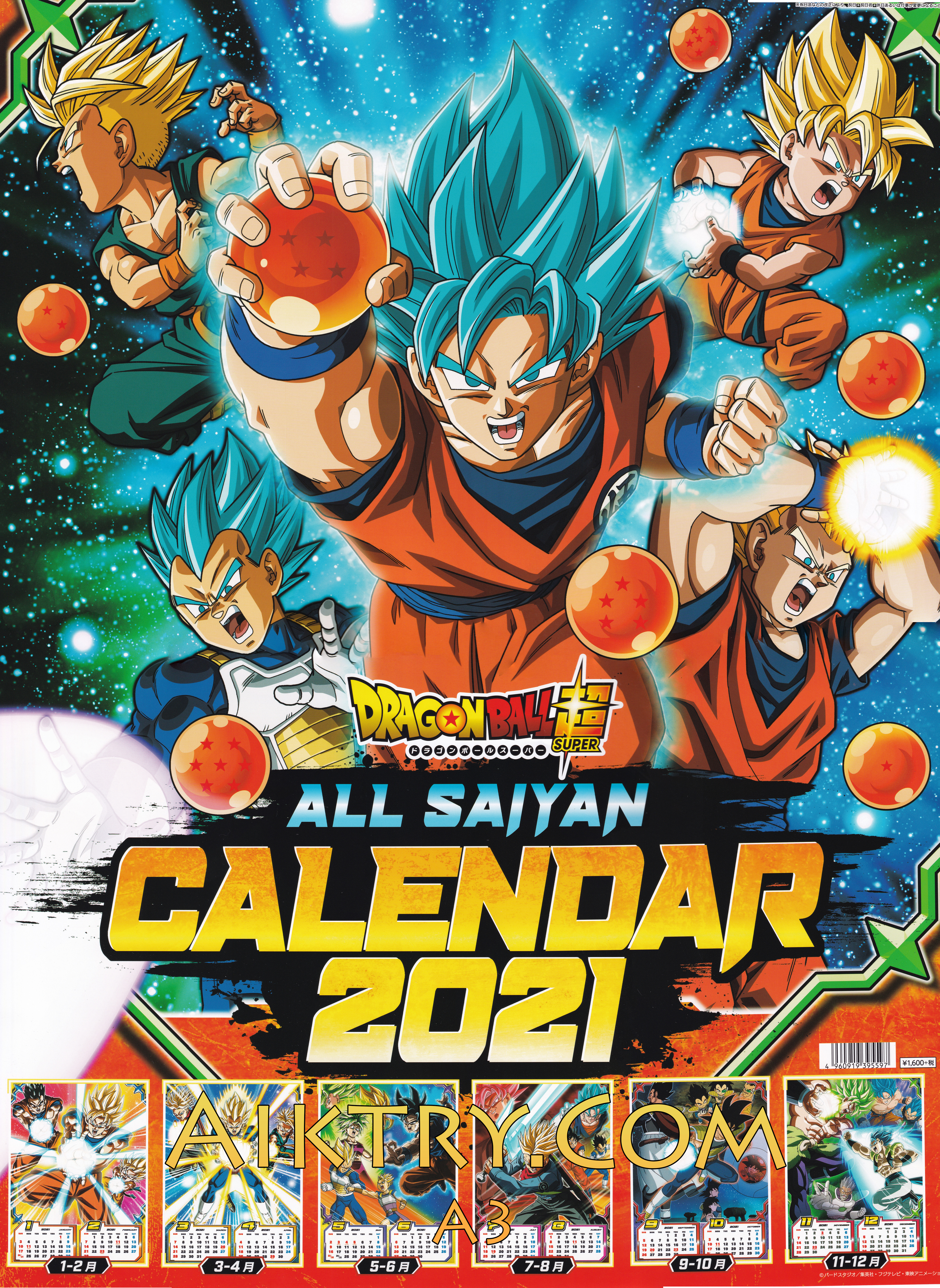 00 Dragon Ball Super 2021 Calendar Cover All Saiyan