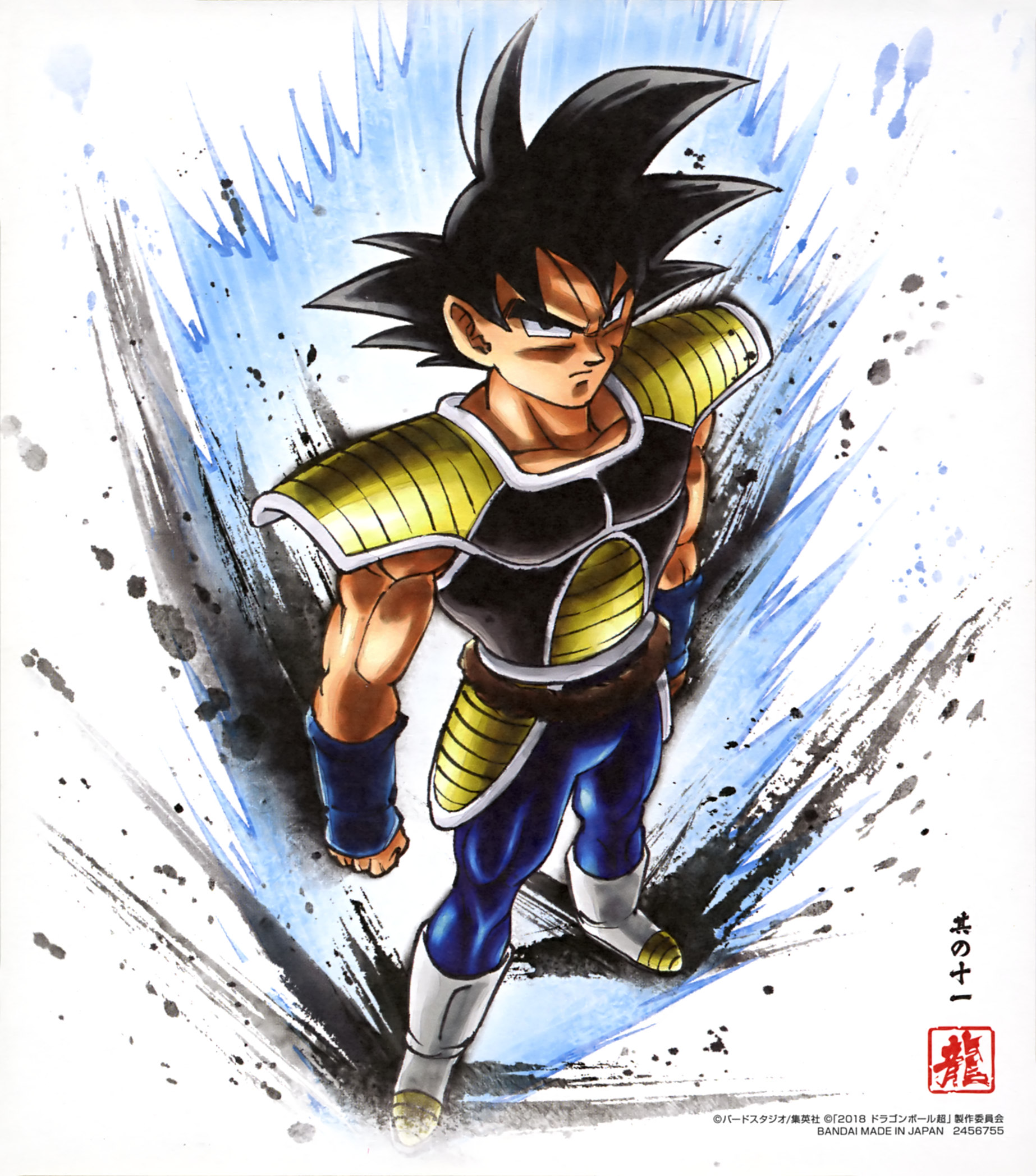 Bardock (Dragon Ball Shikishi Art 7)