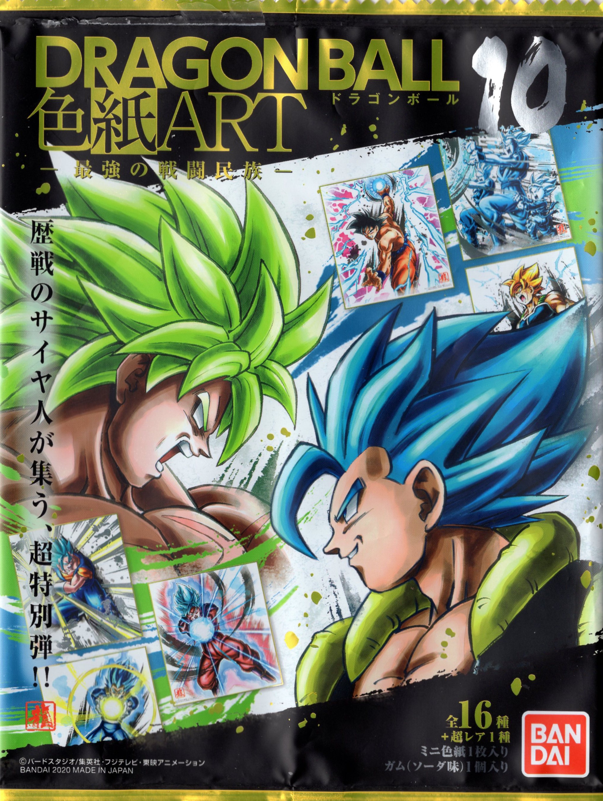 Dragon Ball Shikishi Art 10 Cover 2
