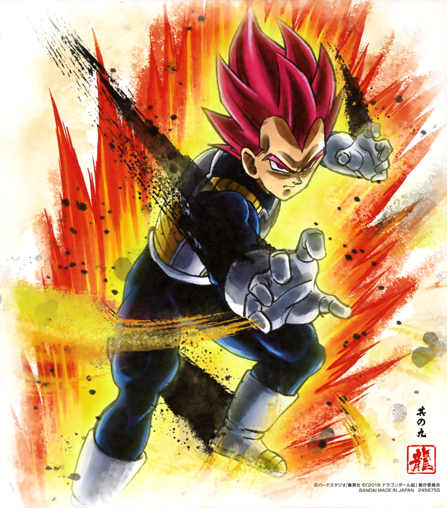 Vegeta Super Saiyan Red (Dragon Ball Shikishi Art 7)