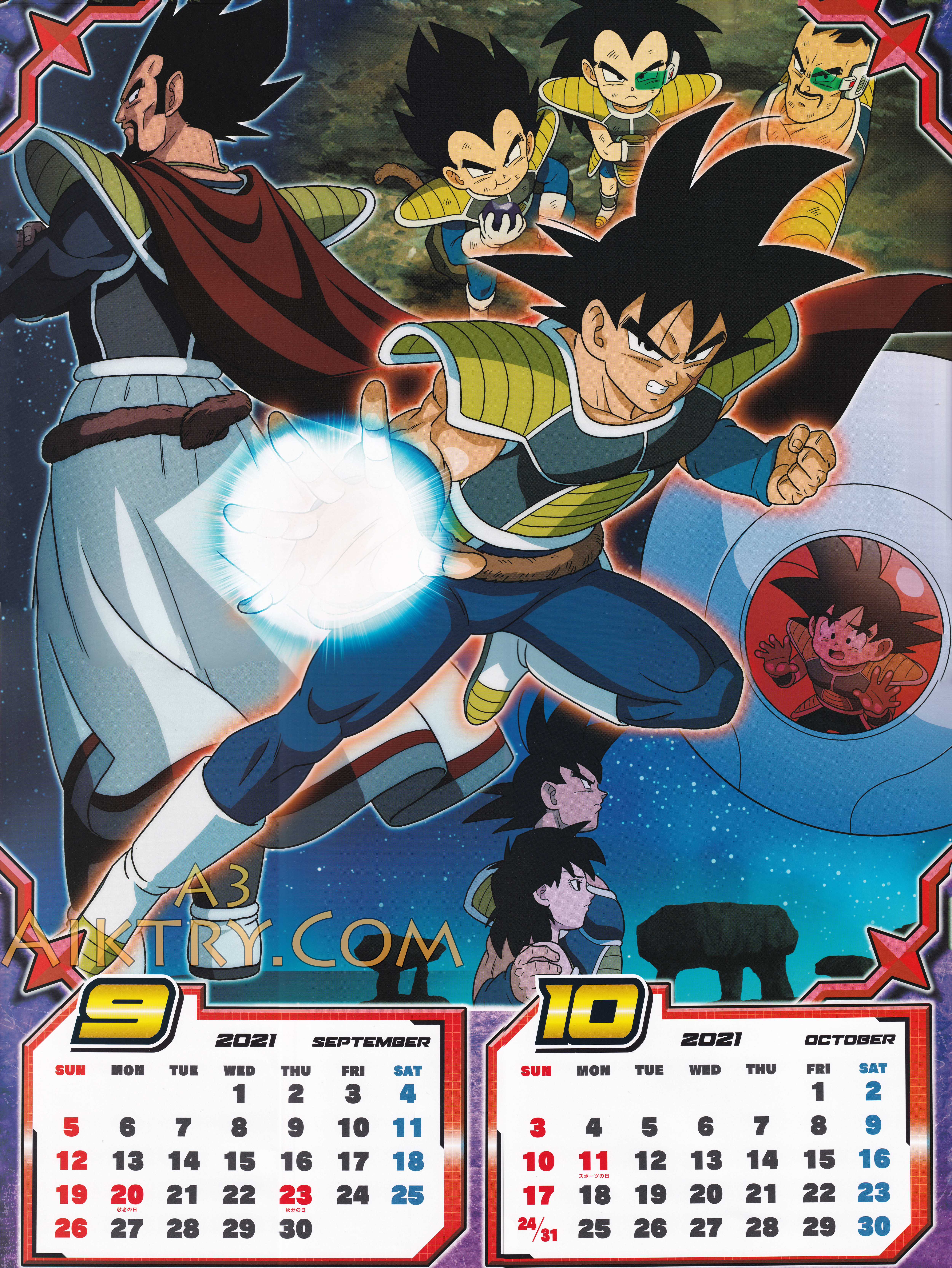 09-10 King Vegeta, Kid Vegeta, Raditz, Nappa, Bardock, Gine, Baby Goku (Dragon Ball Super 2021 Calendar)