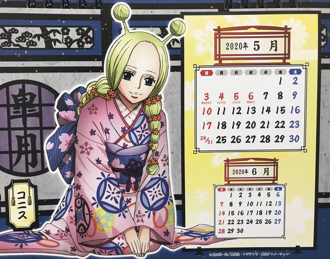 05 Conis (One Piece Tsuya Pirate Age Girls 2020 Calendar)