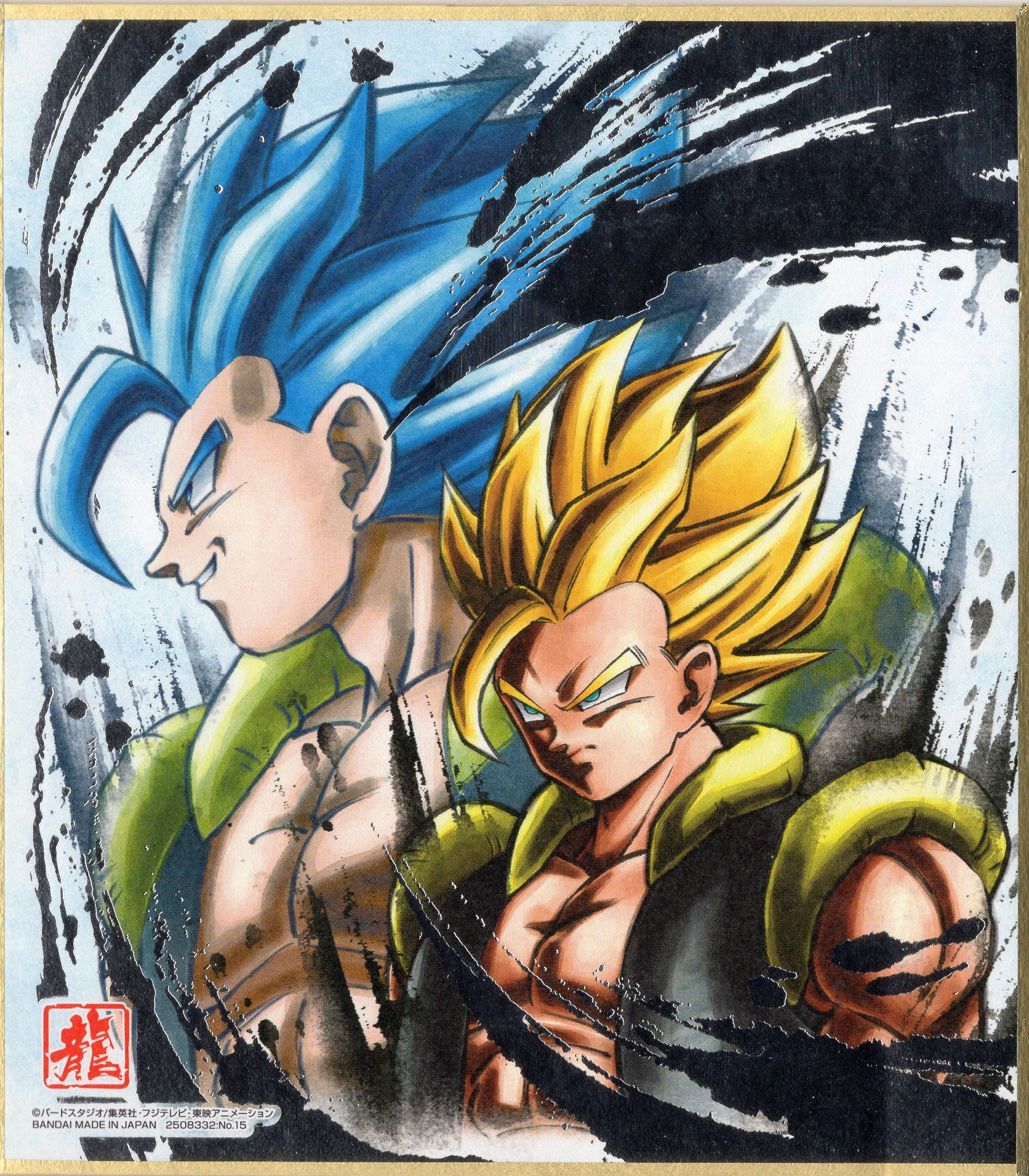 Gogeta SSB & SSJ (Dragon Ball Shikishi Art 10)