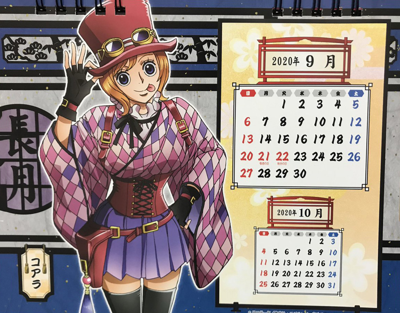 09 Koala (One Piece Tsuya Pirate Age Girls 2020 Calendar)