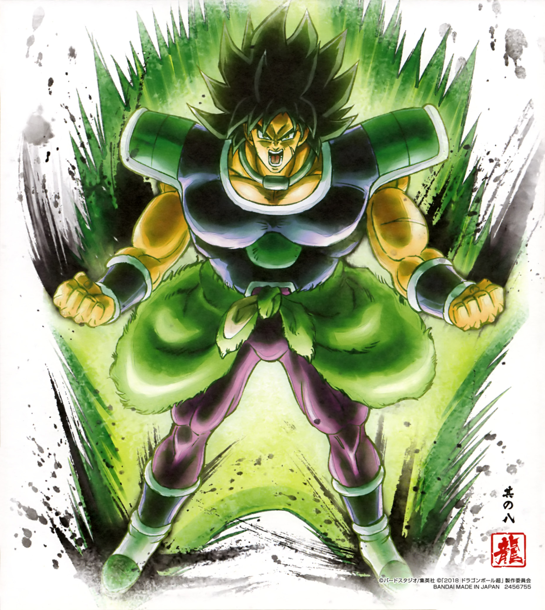 Broly Base DB Super Movie (Dragon Ball Shikishi Art 7)
