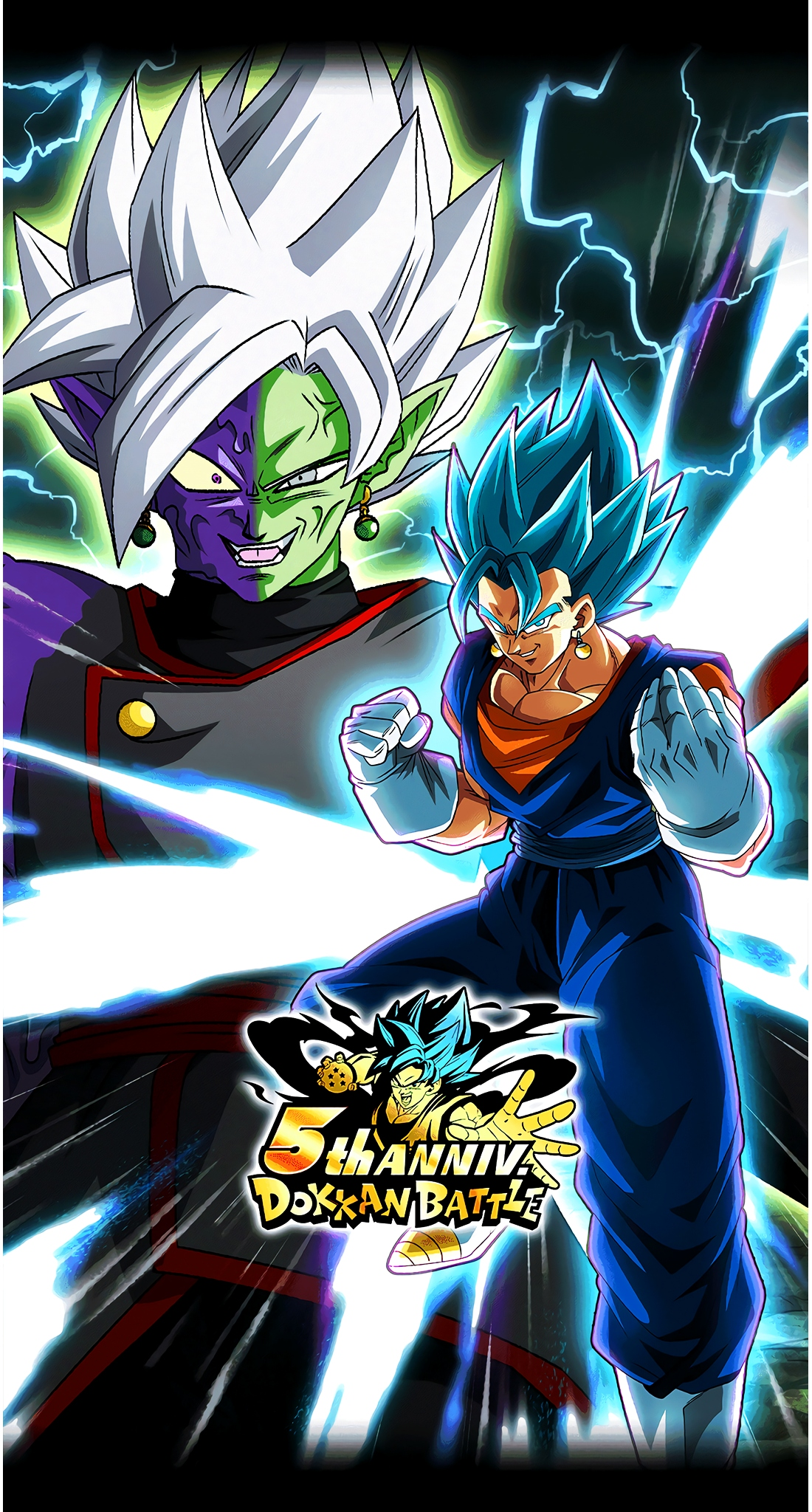 Fusion Zamasu vs Vegito Blue 5 Year Anniversary Art (Dragon Ball Z Dokkan Battle).jpg