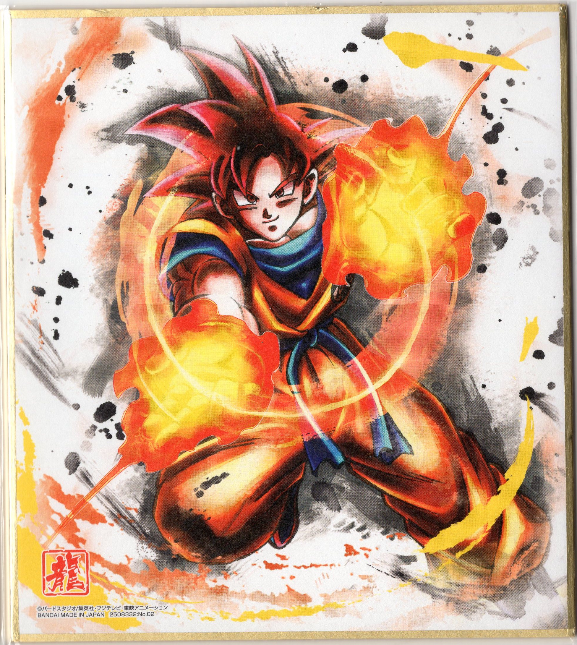 Super Saiyan Red Goku (Dragon Ball Shikishi Art 10)