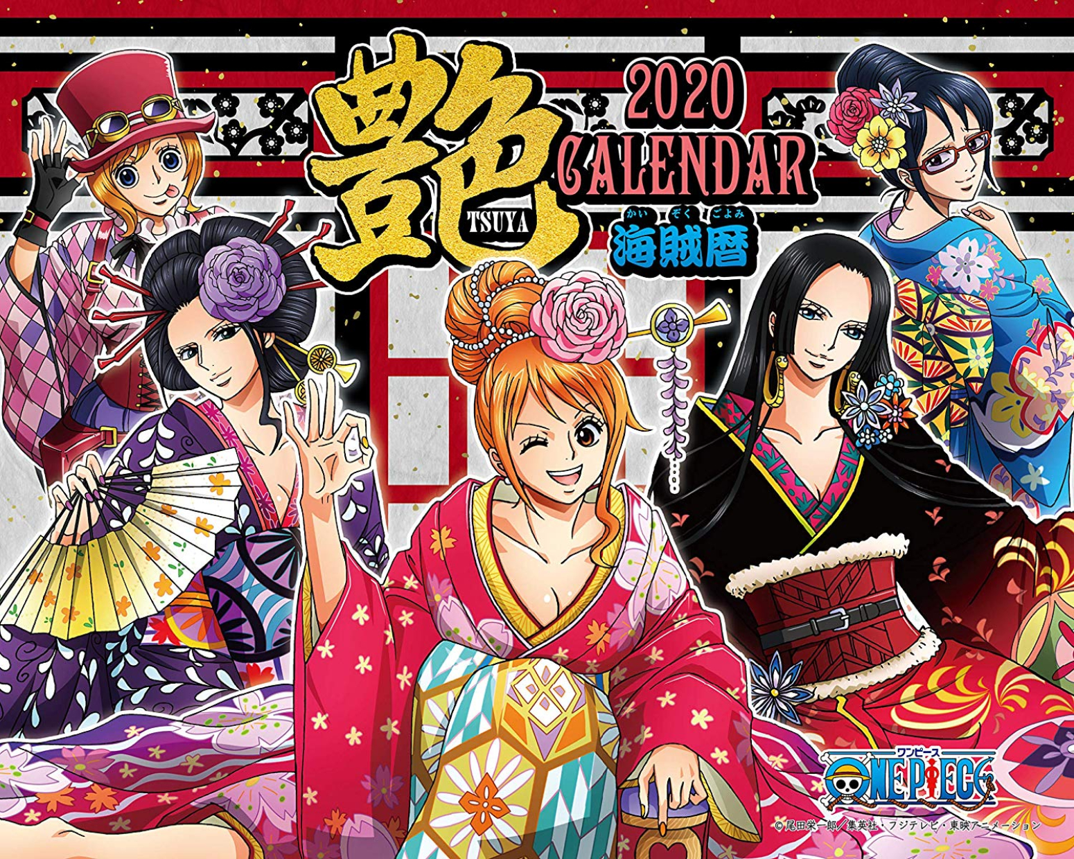 00 One Piece Tsuya Pirate Age Girls 2020 Calendar Front Cover