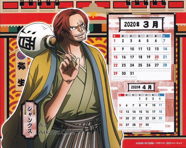 03 Red Haired Shanks (One Piece Calendar 2020 Miyabi 2)