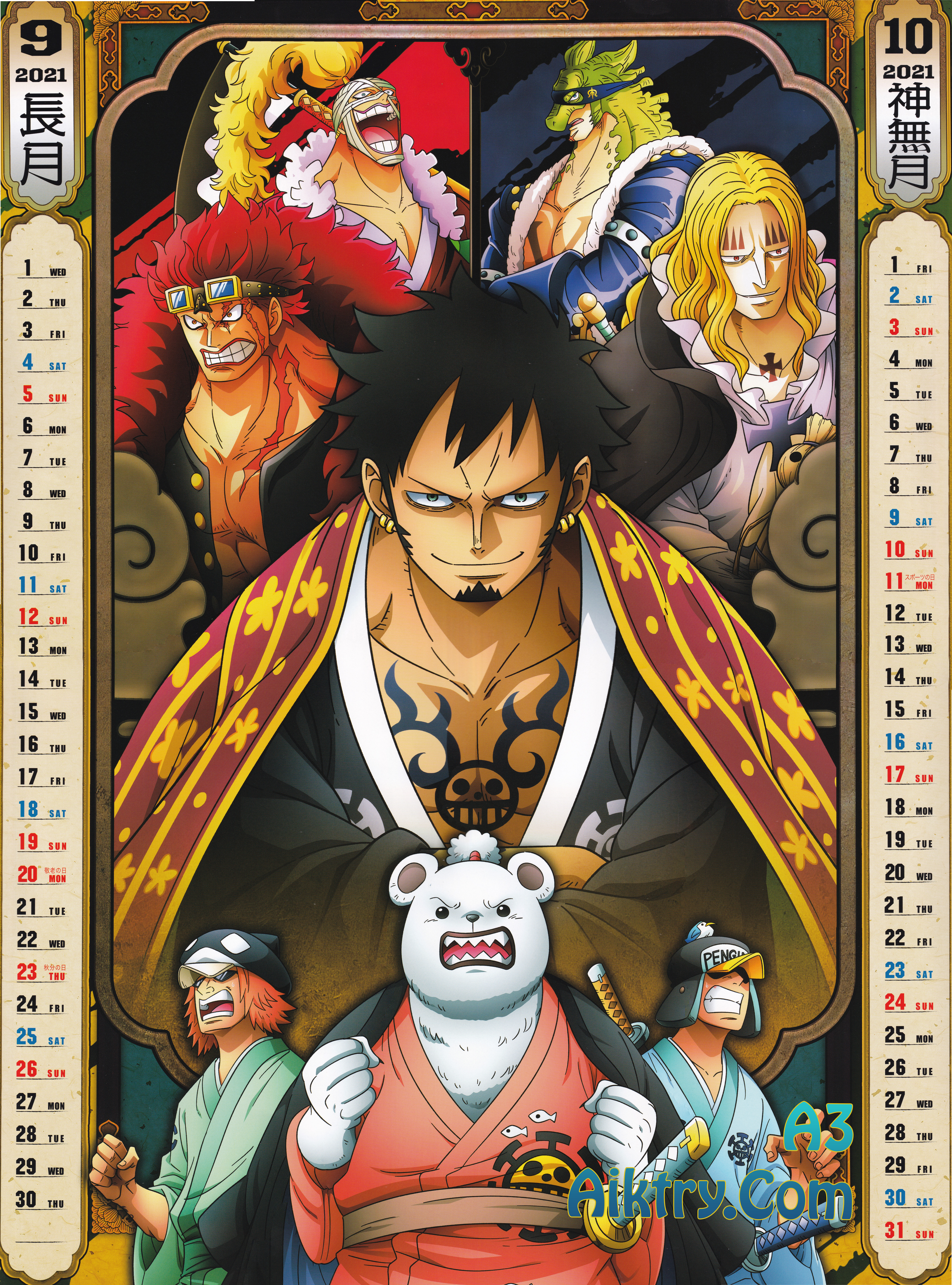 09-10 Kid, X-Drake, Hawkins, Bepo, Law, Penguin, Shachi (One Piece 2021 Calendar)