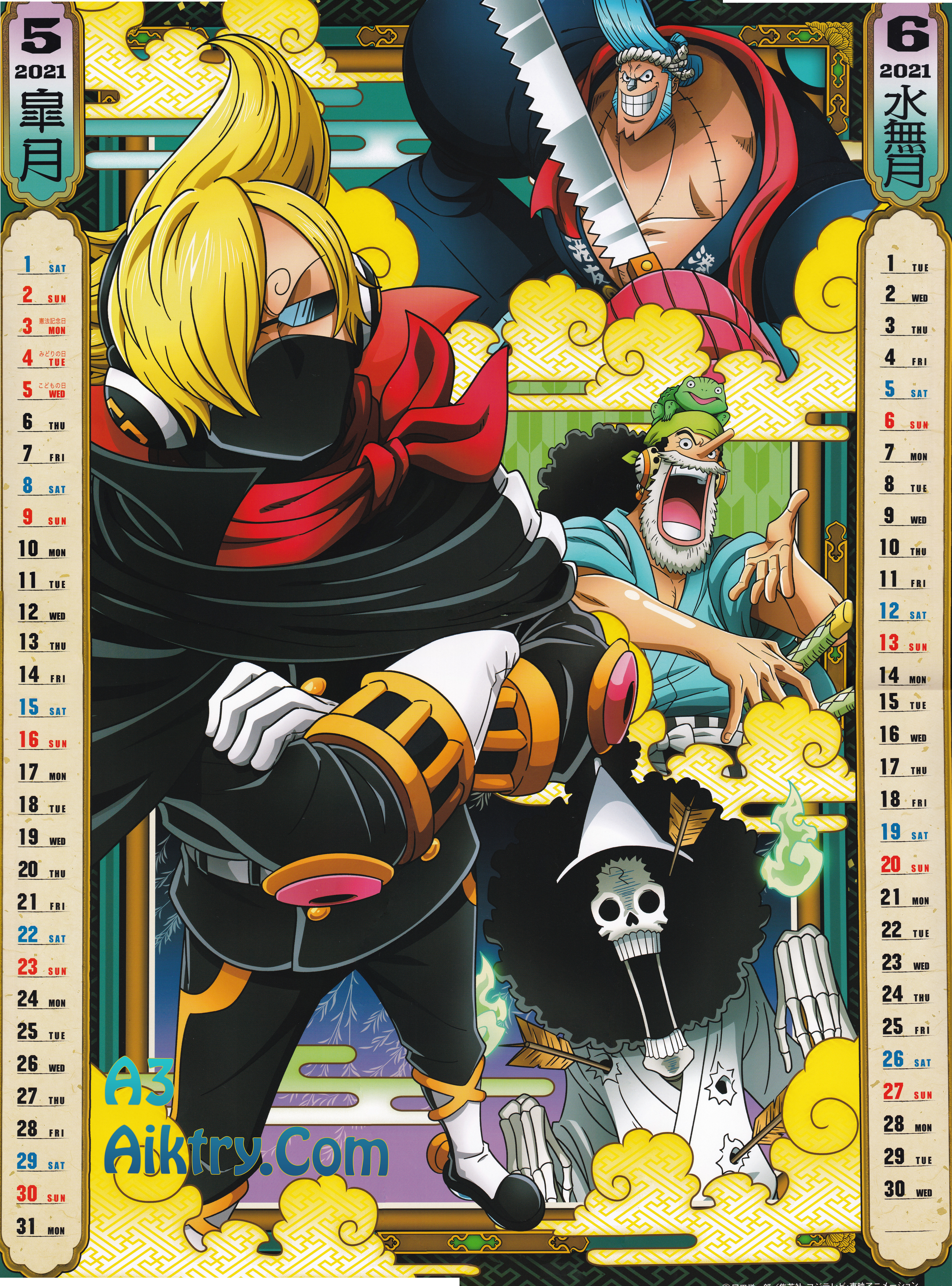 05-06 Raid Suit Sanji, Franky, Usopp, Brook (One Piece 2021 Calendar)