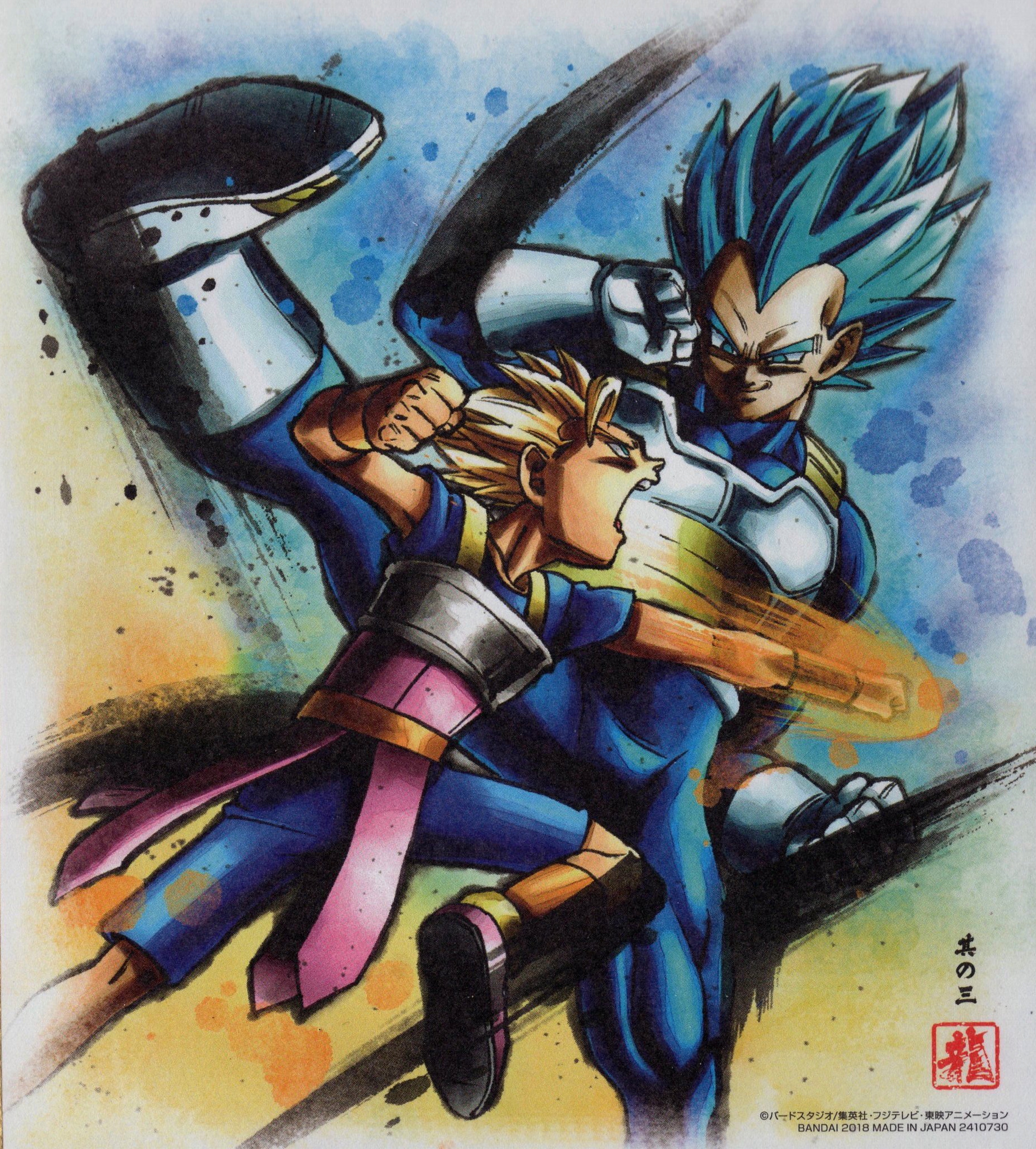 Cabba vs SSB Vegeta (Dragon Ball Shikishi Art 5)