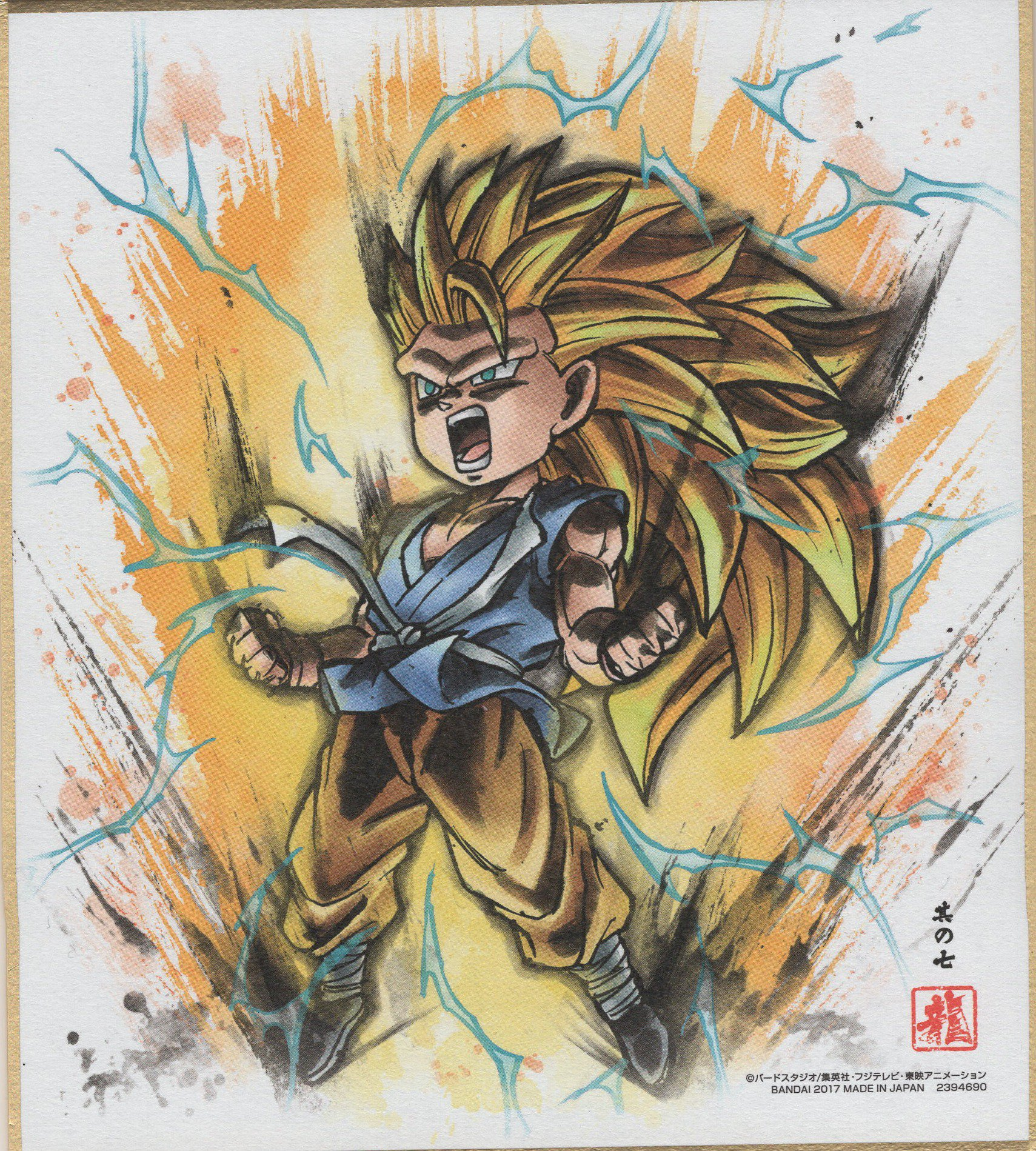 SSJ3 Goku GT (Dragon Ball Shikishi Art 4)