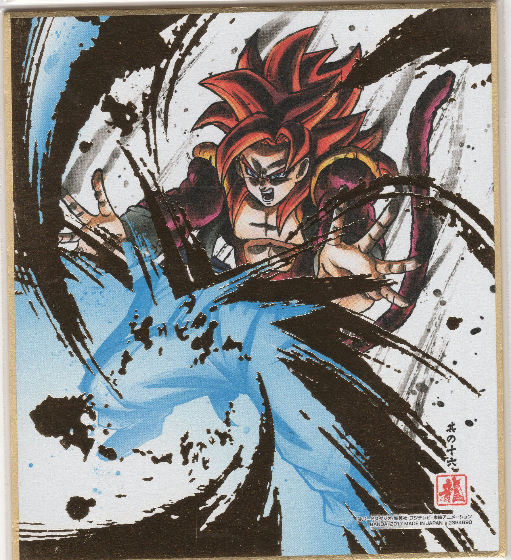 SSJ4 Gogeta (Dragon Ball Shikishi Art 4)