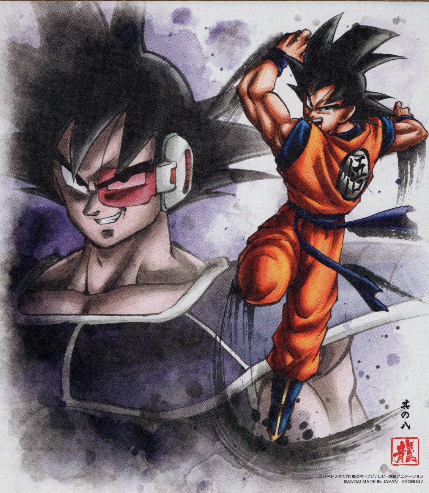 Turles vs Goku (Dragon Ball Shikishi Art 6)