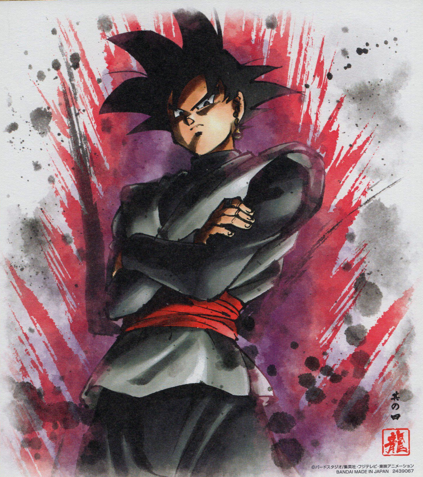 Goku Black Base Form (Dragon Ball Shikishi Art 6)