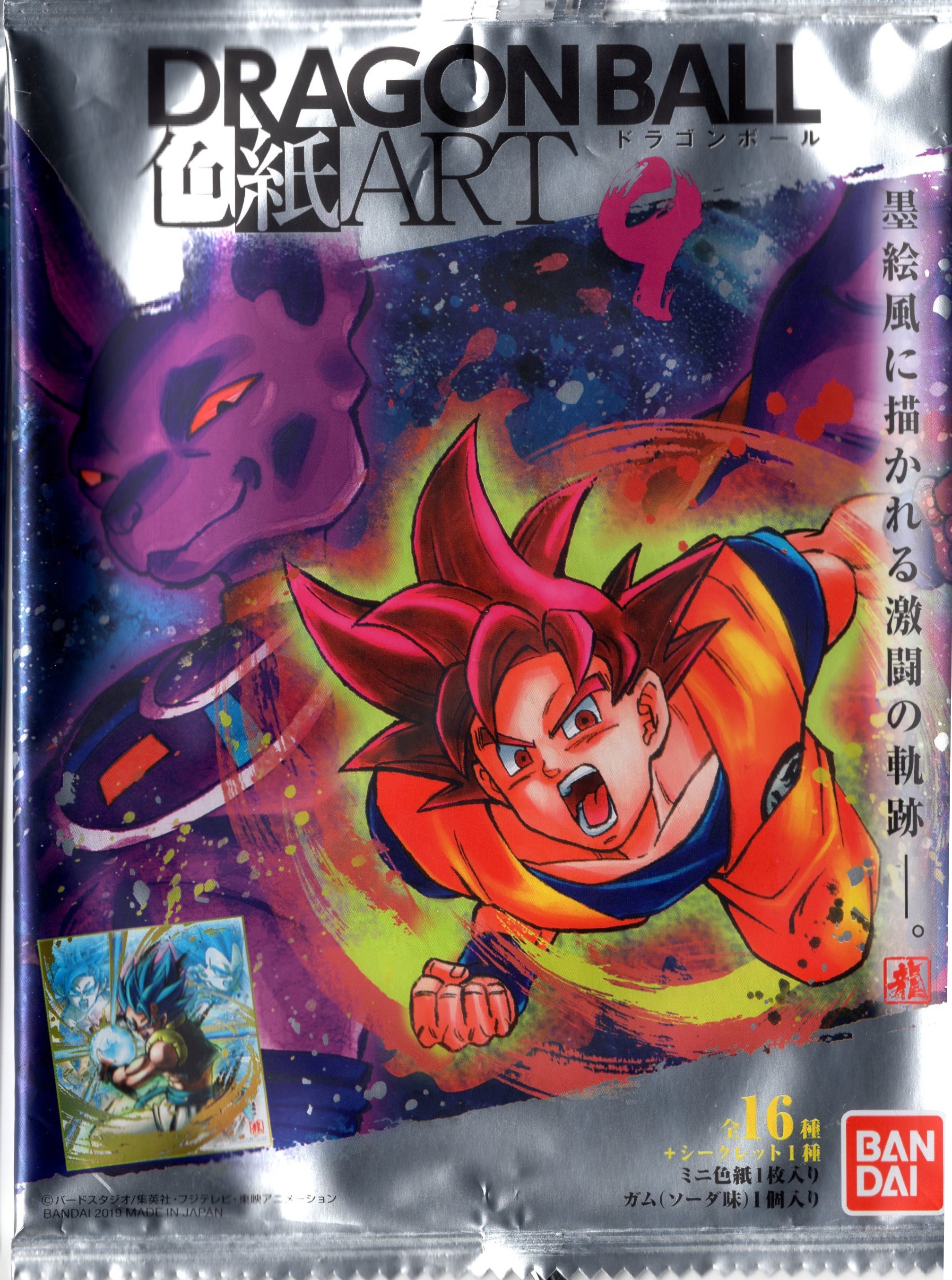 Dragon Ball Shikishi Art 9 Pack 1