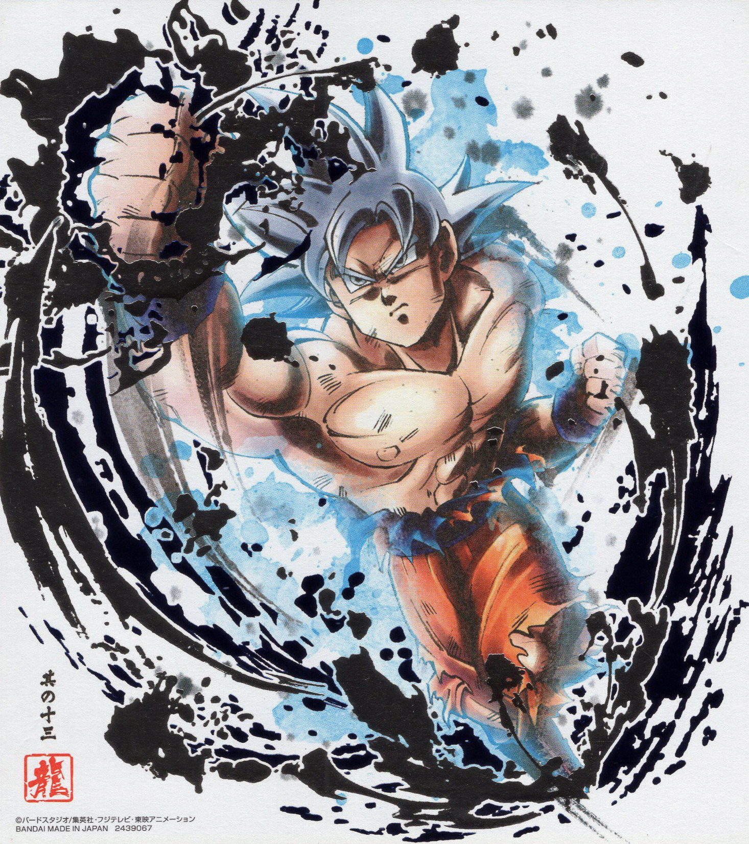 Goku UI Silver Hair (Dragon Ball Shikishi Art 6)