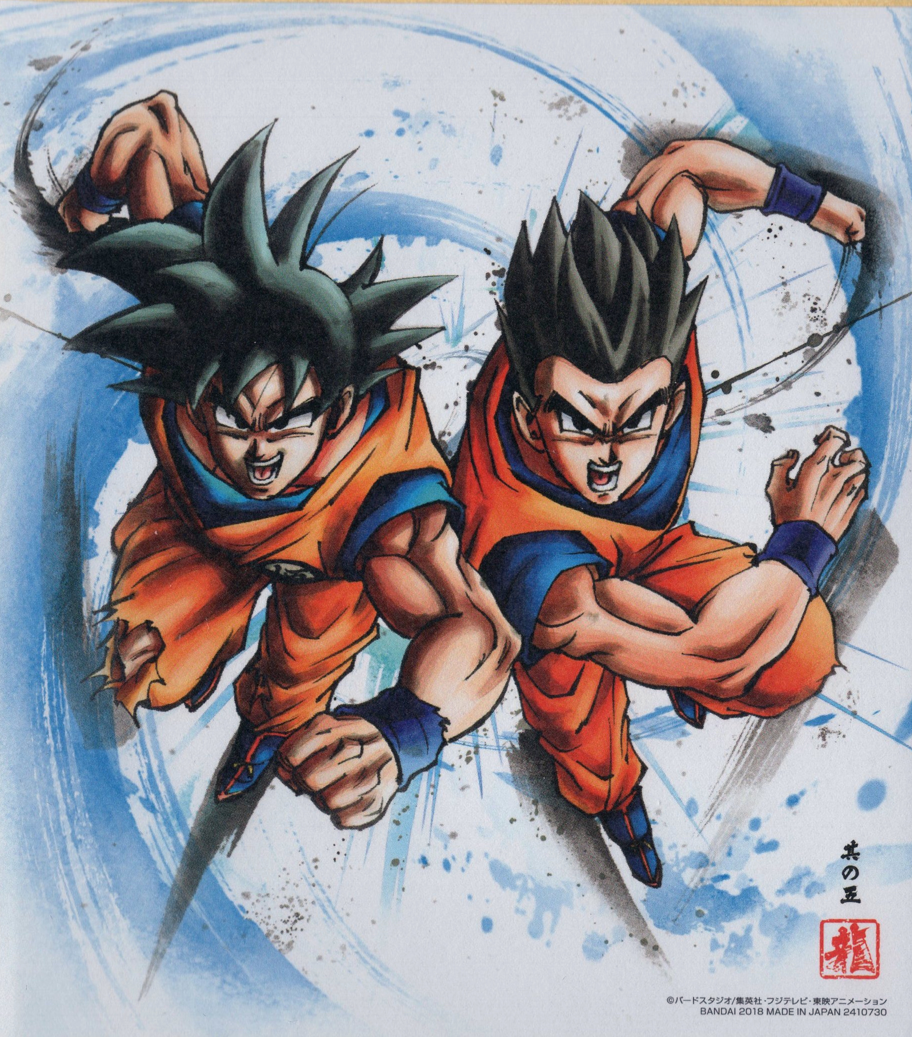Goku and Gohan (Dragon Ball Shikishi Art 5)