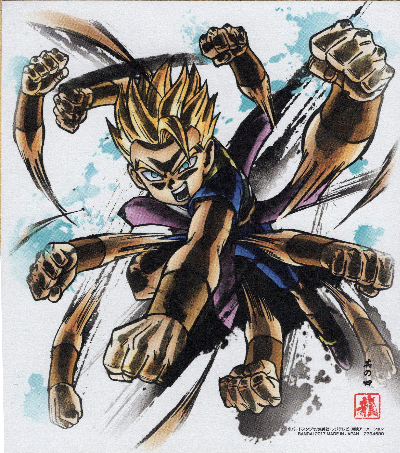 Cabba (Dragon Ball Shikishi Art 4)