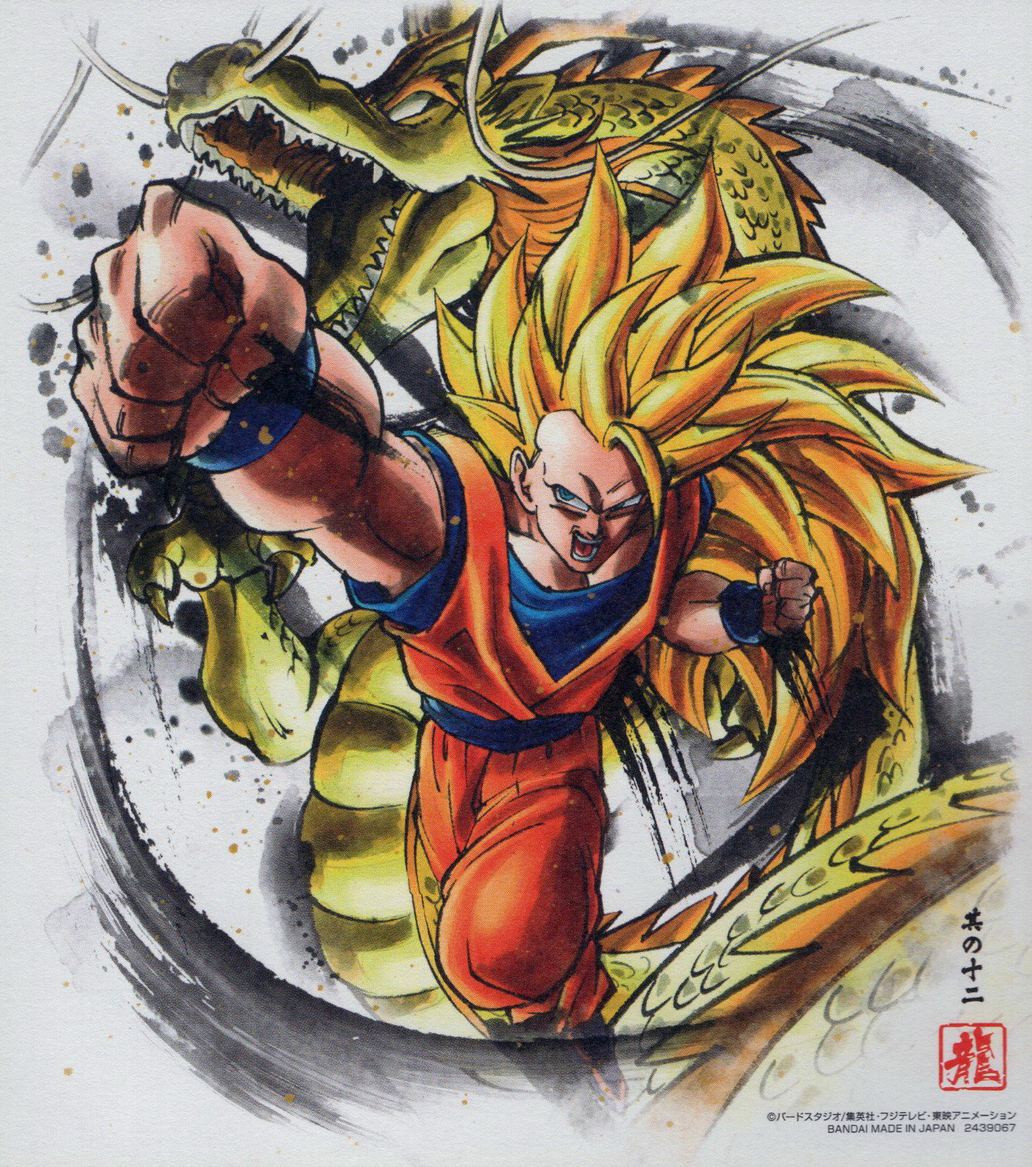 Goku SSJ3 (Dragon Ball Shikishi Art 6)