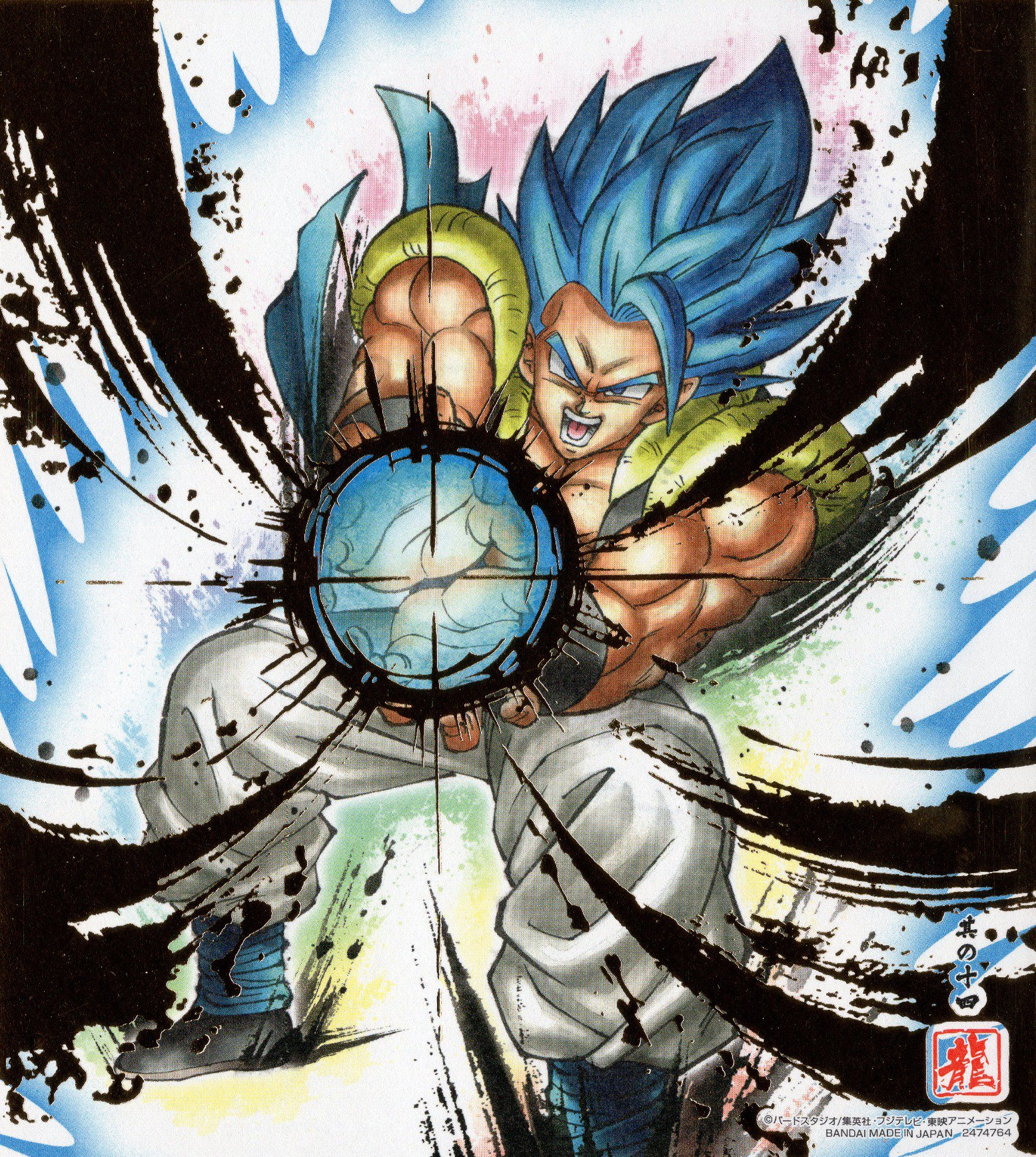 Gogeta Blue Blast (Dragon Ball Shikishi Art 8)