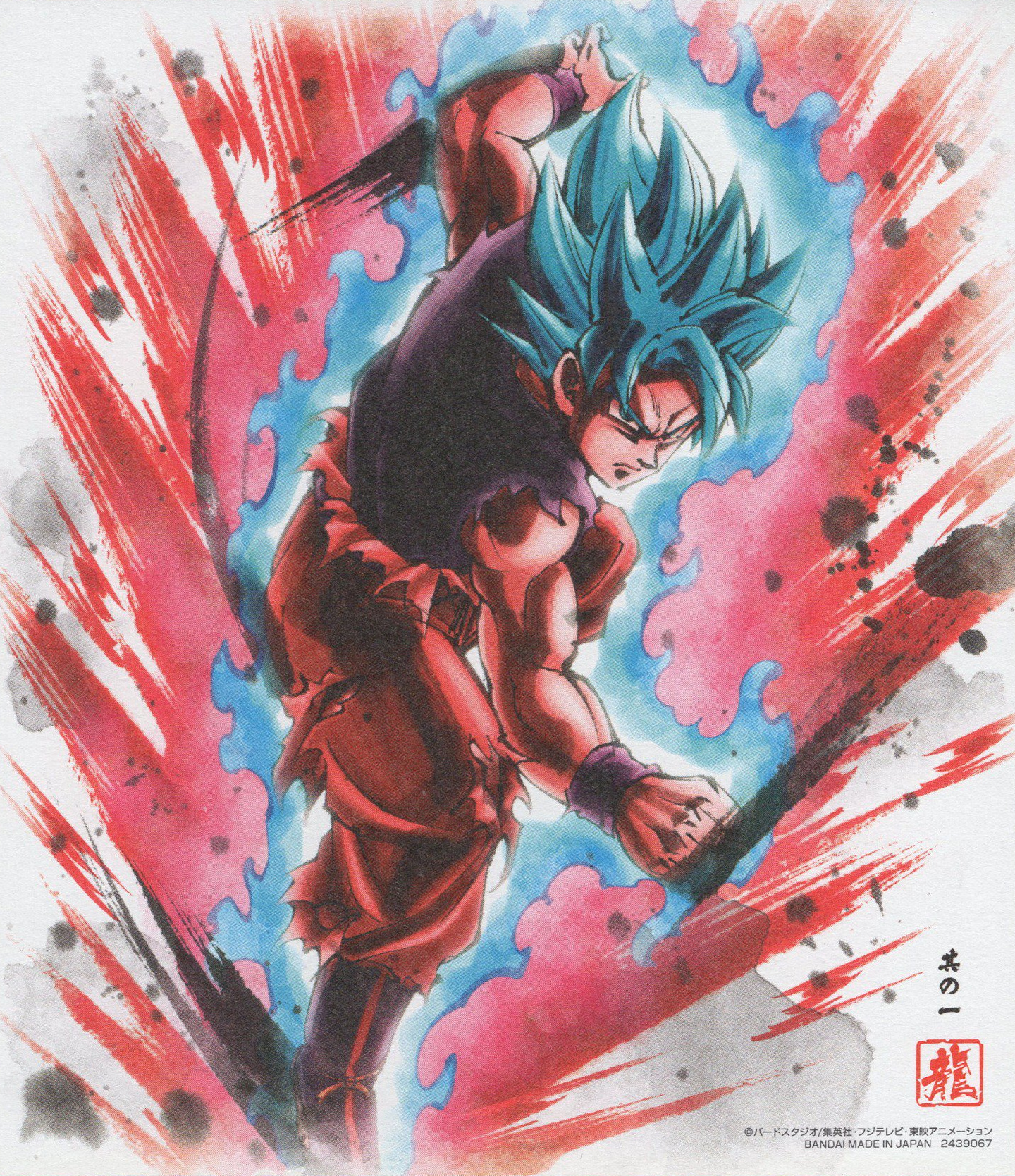 Goku SSBK (Dragon Ball Shikishi Art 6)