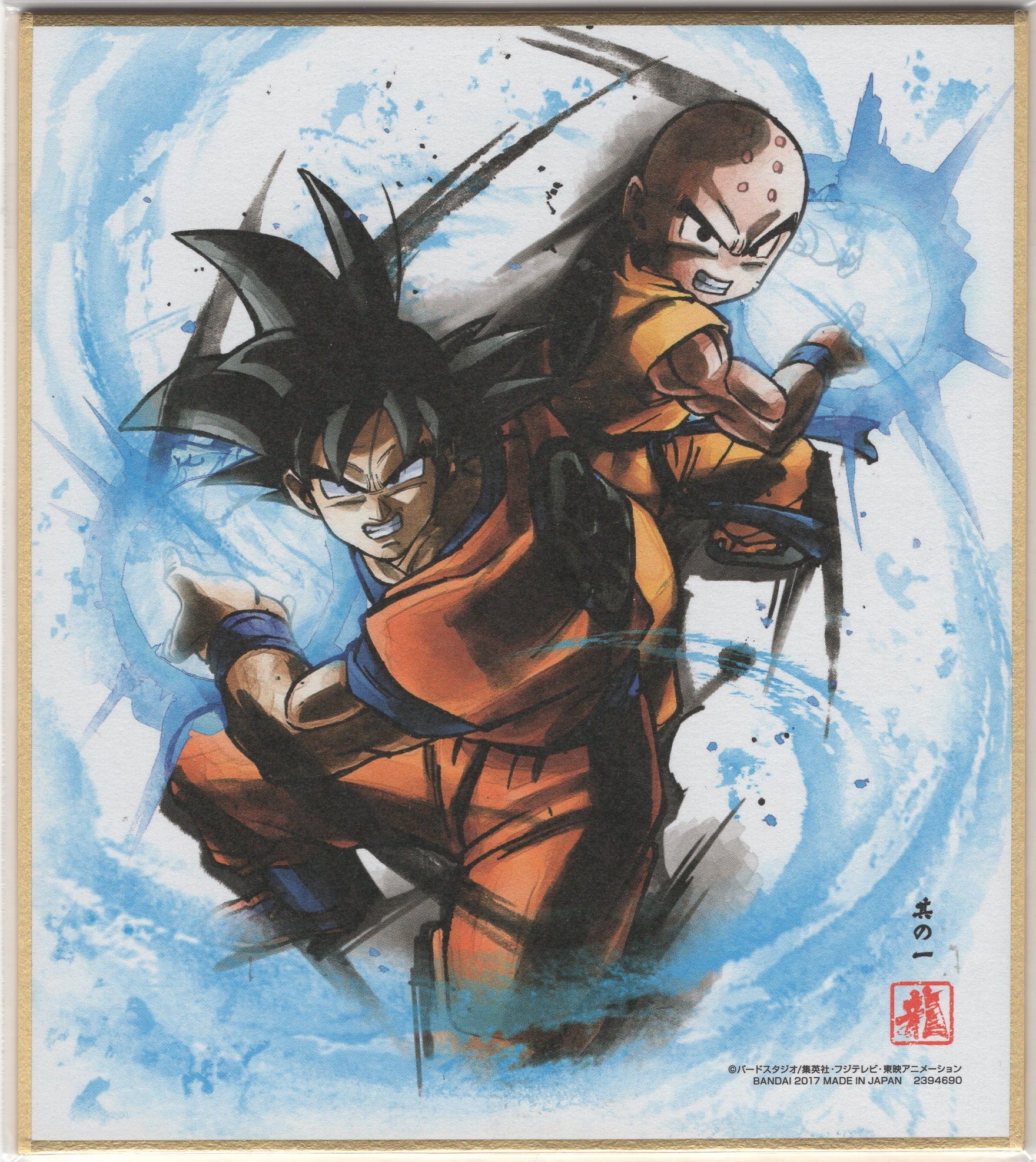 Goku and Krillin (Dragon Ball Shikishi Art 4)
