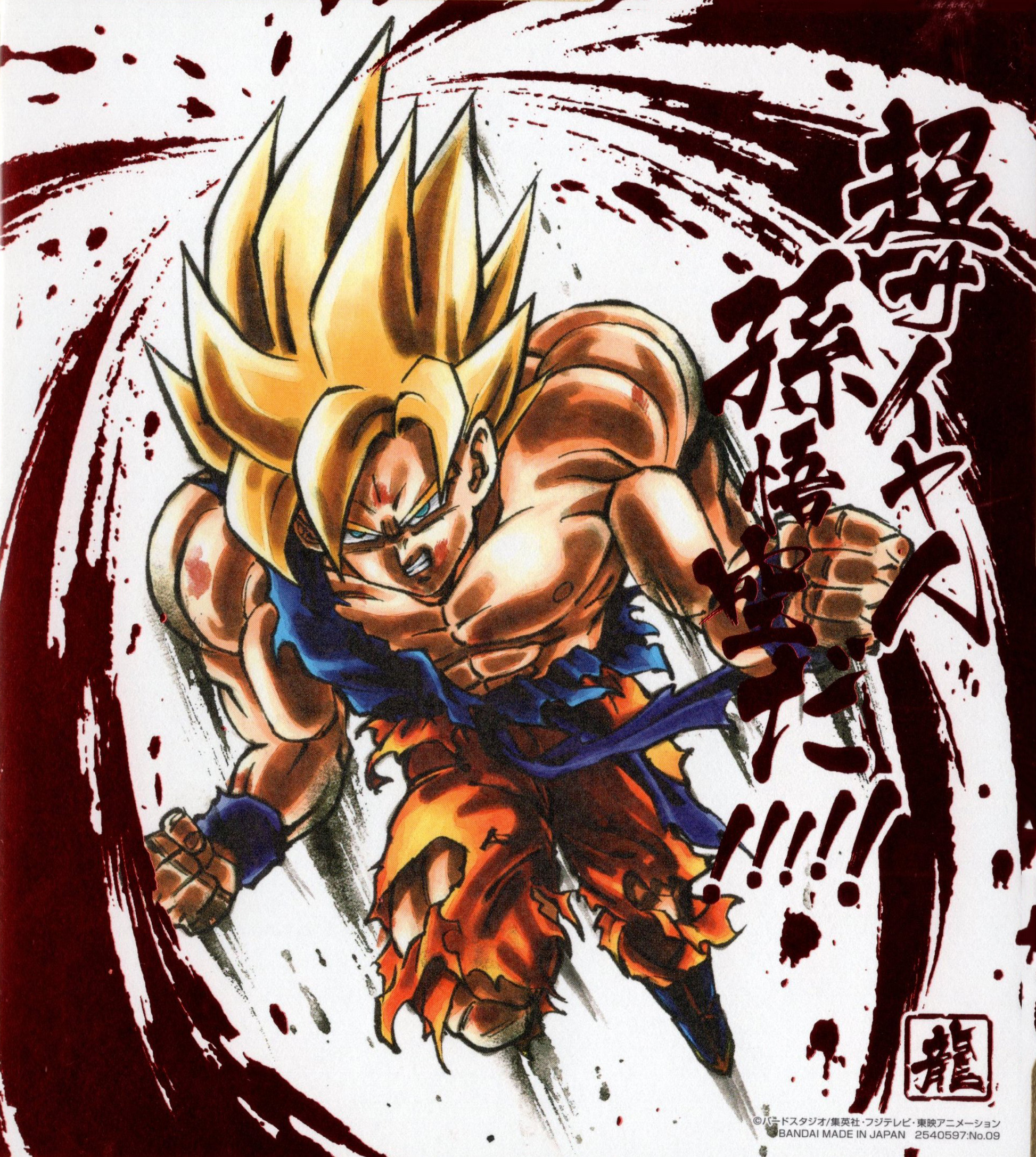SSJ Goku (Dragon Ball Shikishi Art 12).jpg