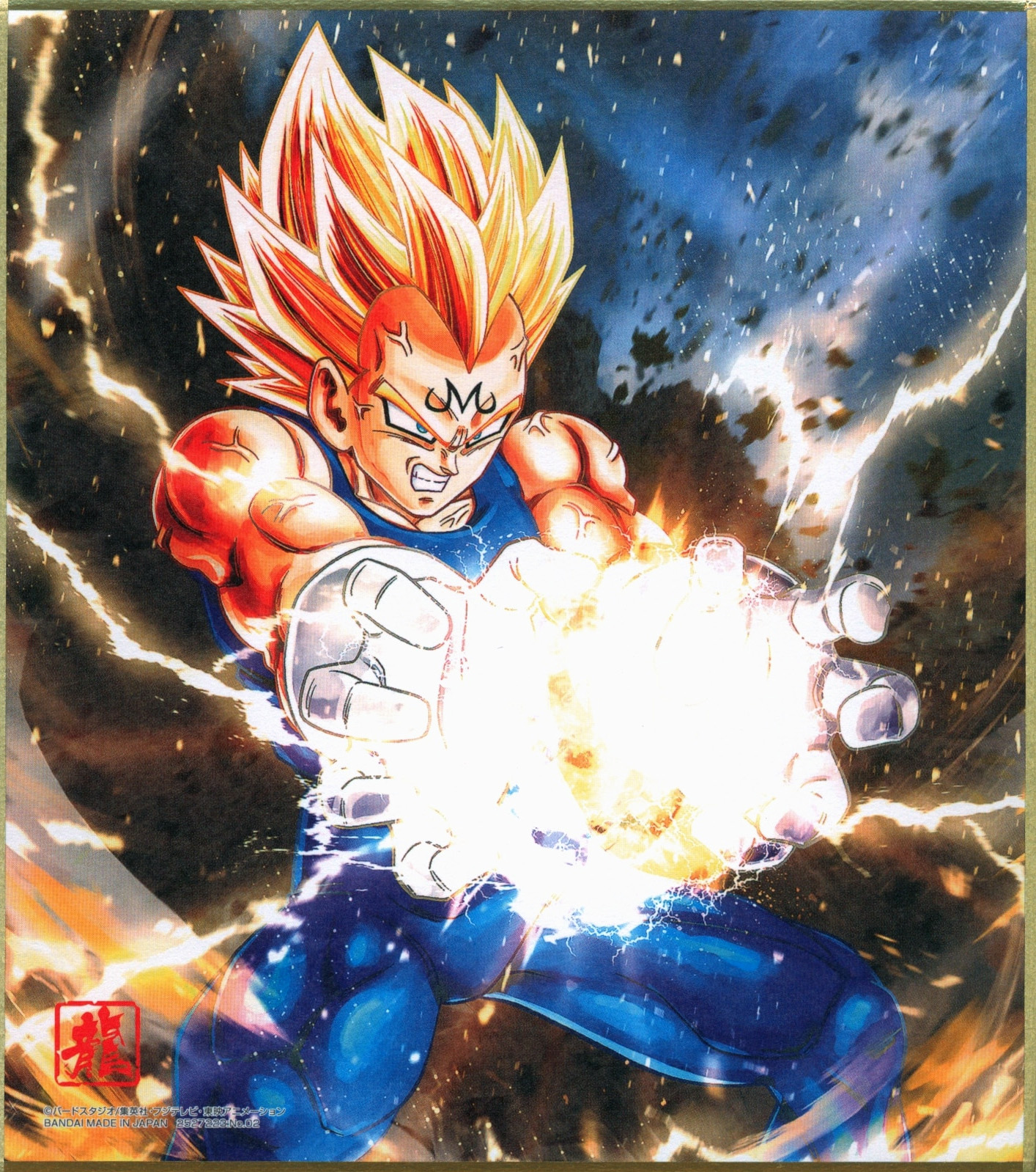 Majin Vegeta (Dragon Ball Shikishi Art 11)