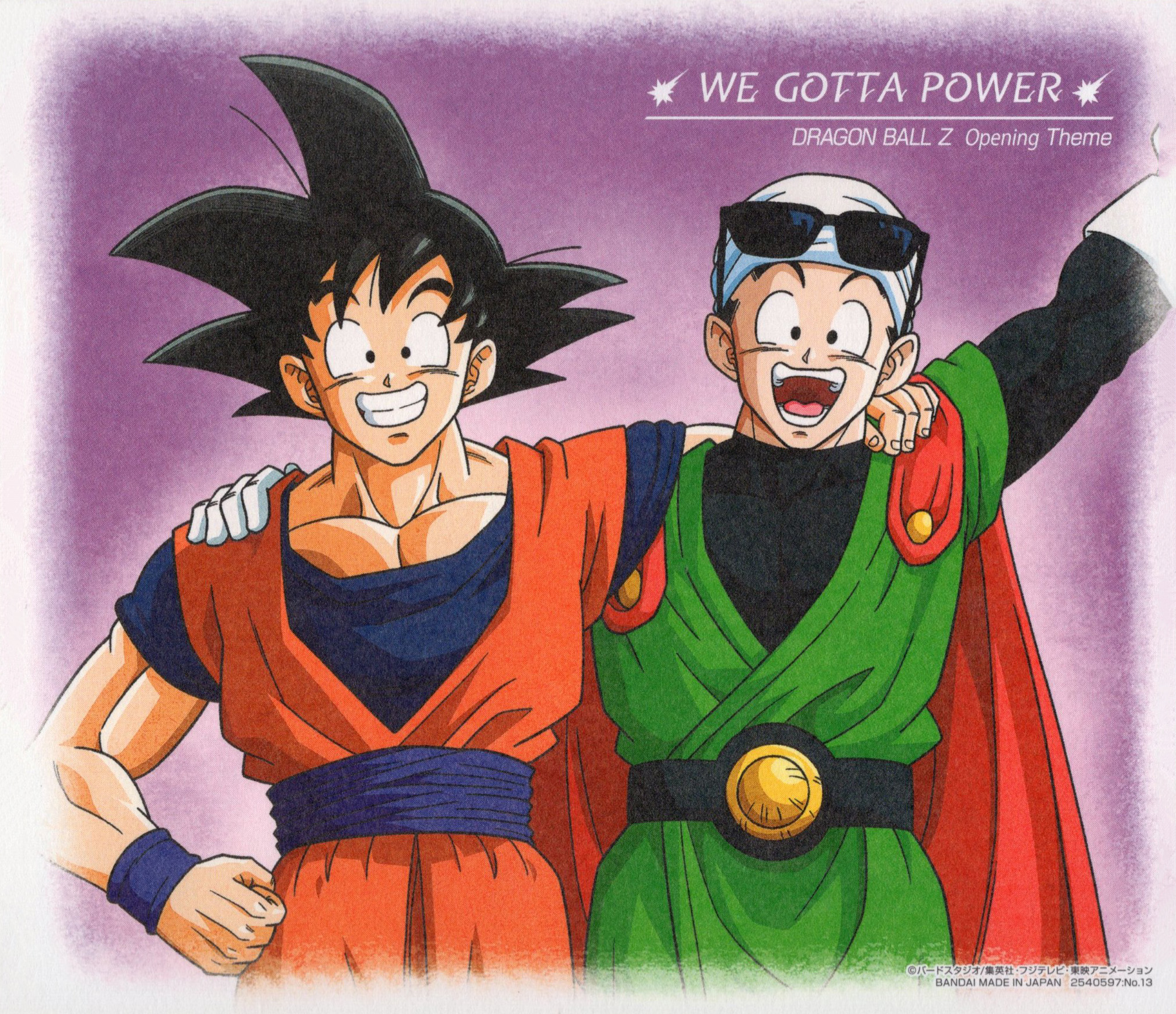 We Gotta Power (Dragon Ball Shikishi Art 12).jpg