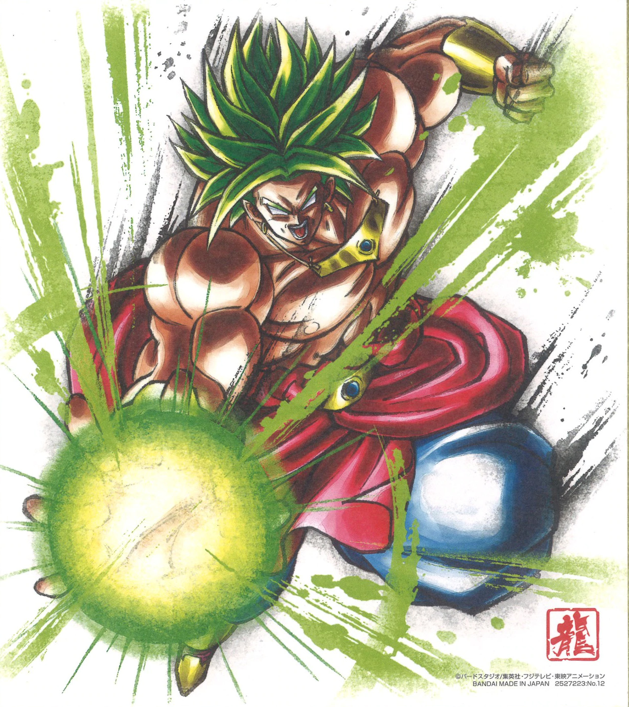 Legendary SSJ Broly (Dragon Ball Shikishi Art 11)